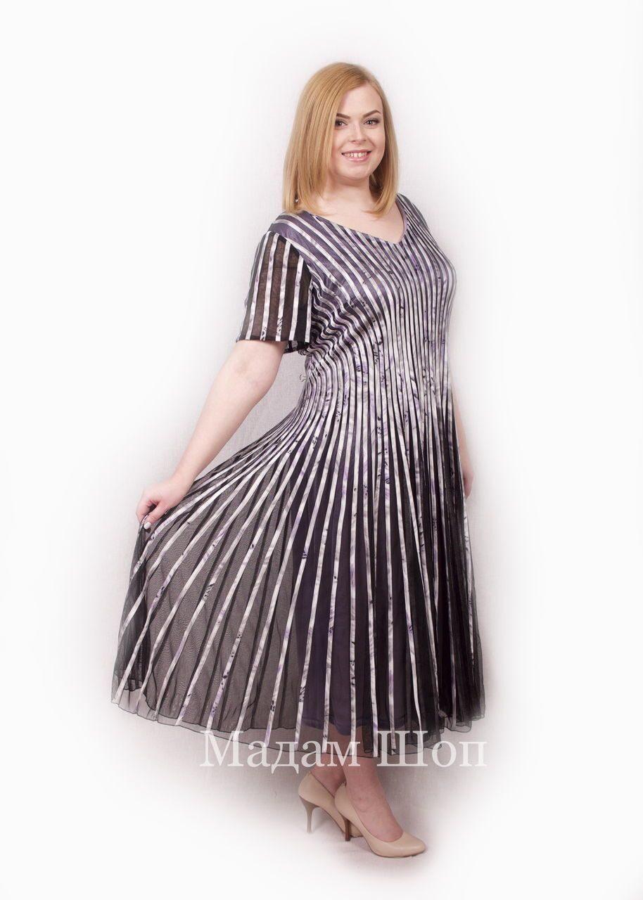 cee9eac863d Итальянские и турецкие платья в полоску больших размеров купить в ...