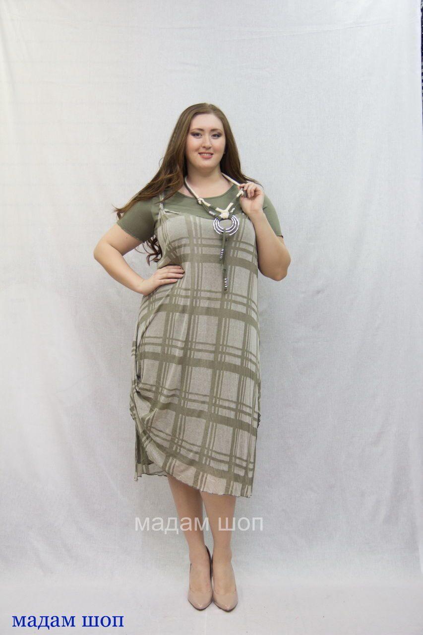 Платья юбки кофты
