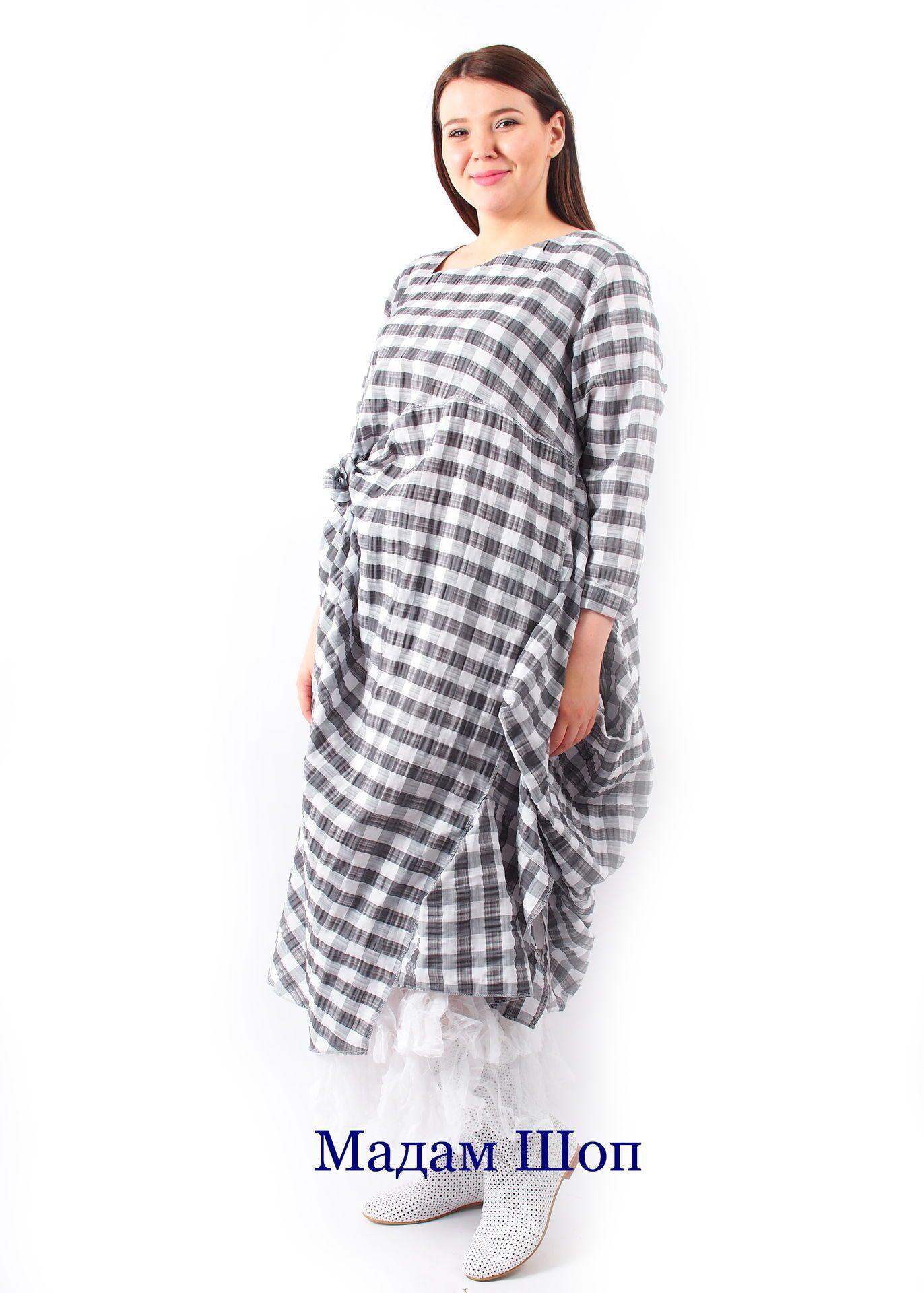 Купить Одежду Бохо Больших Размеров Доставка