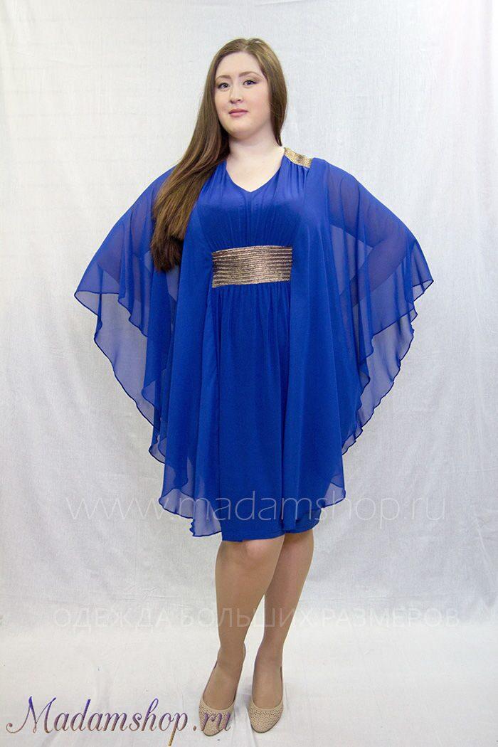 Женская одежда больших размеров для роскошных