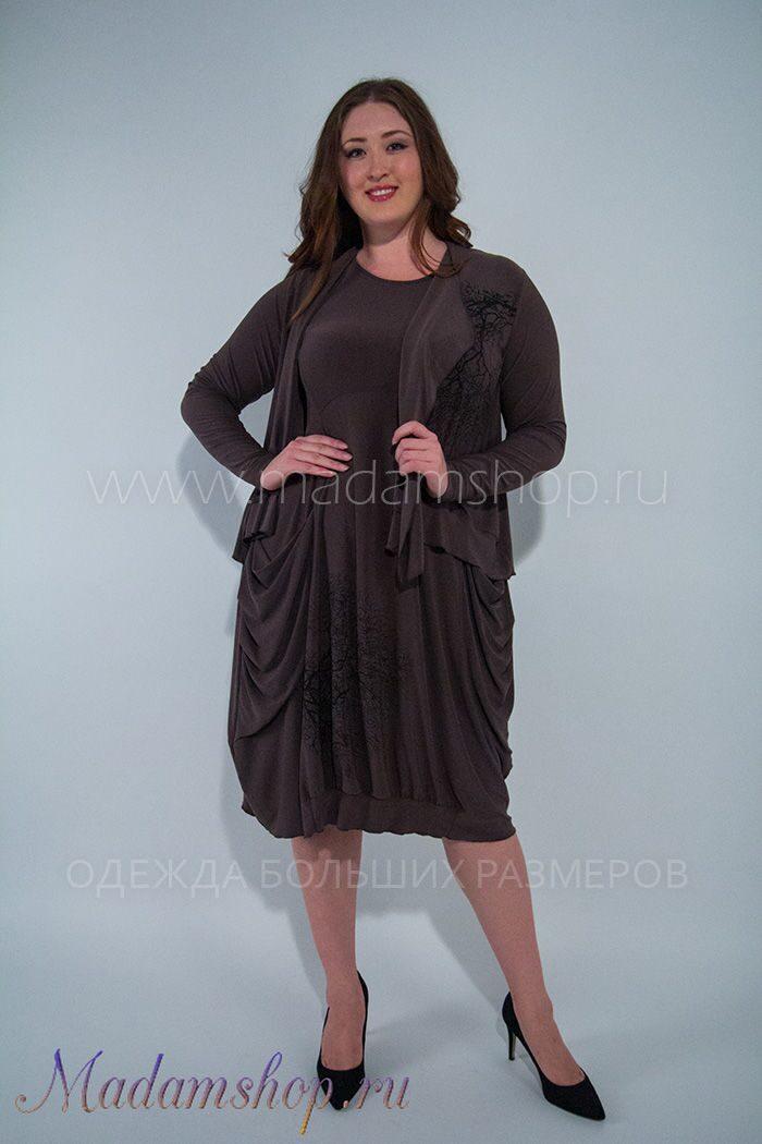 Большая одежда для полных женщин турция