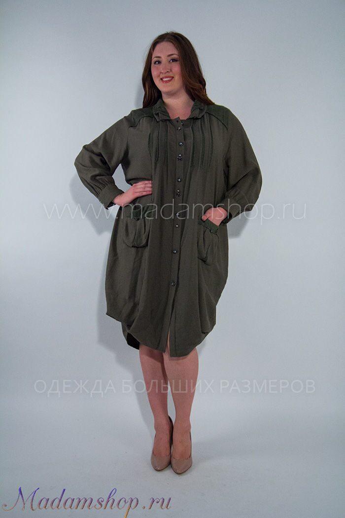 Дешевая одежда больших размеров купить с доставкой