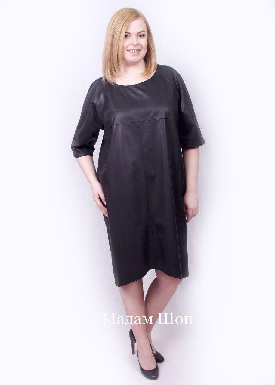Платья для полных женщин из кожи