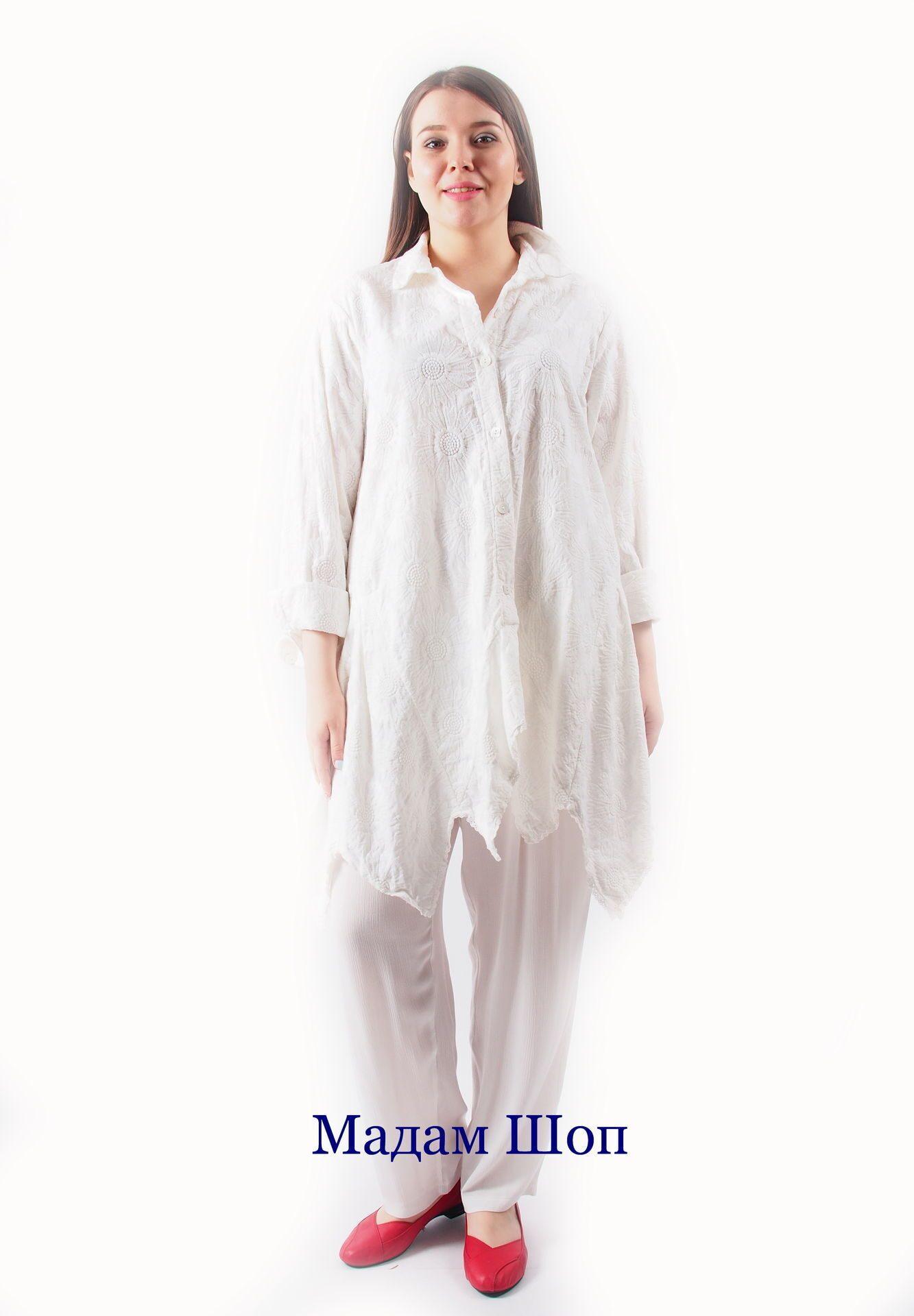 Белые летние брюки с доставкой