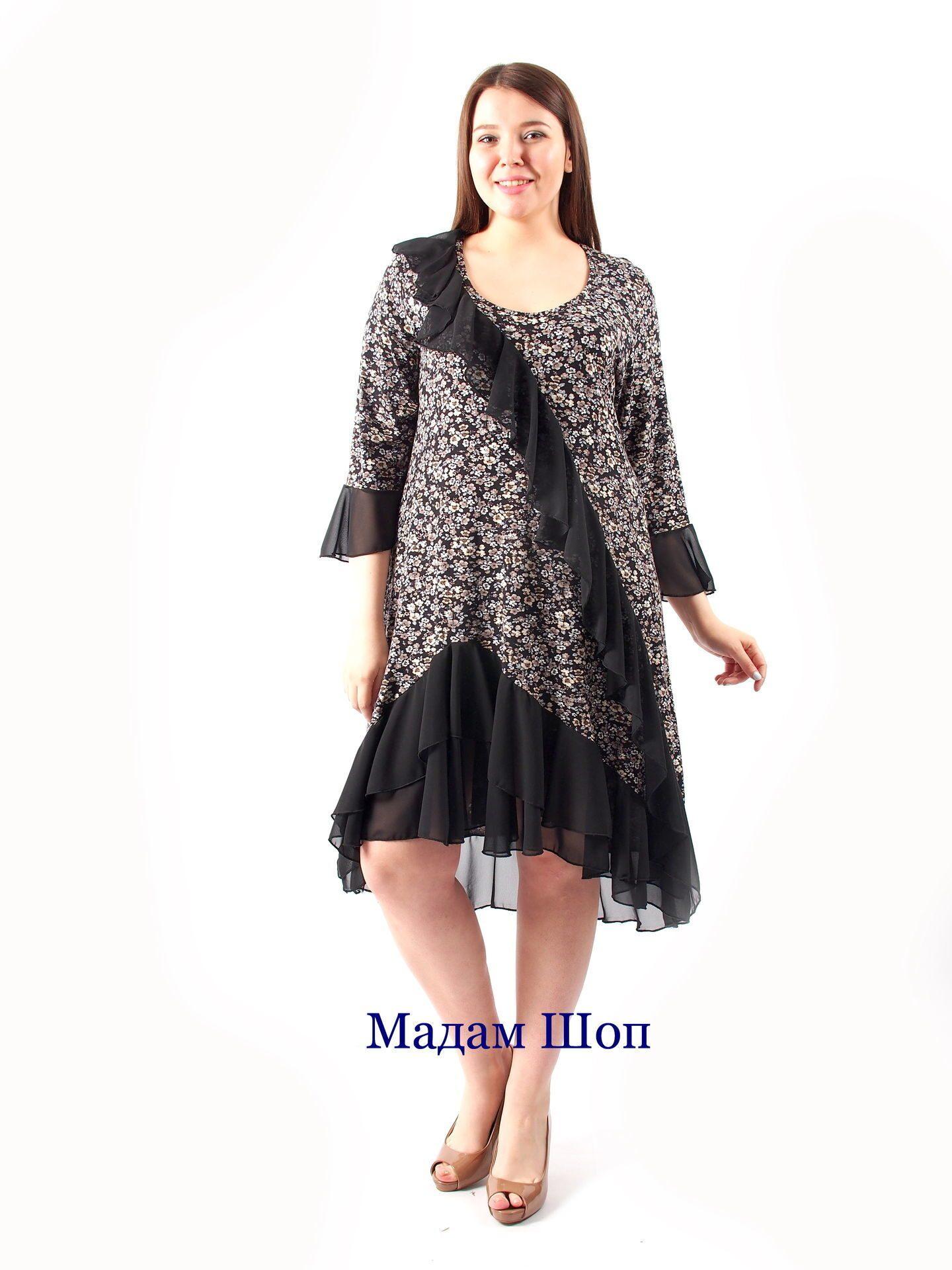 Нарядное платье из италии и франции