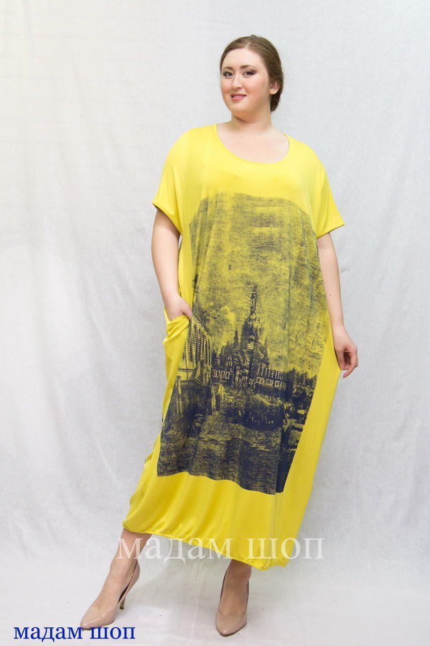 Платья для полных женщин 62-64 размер