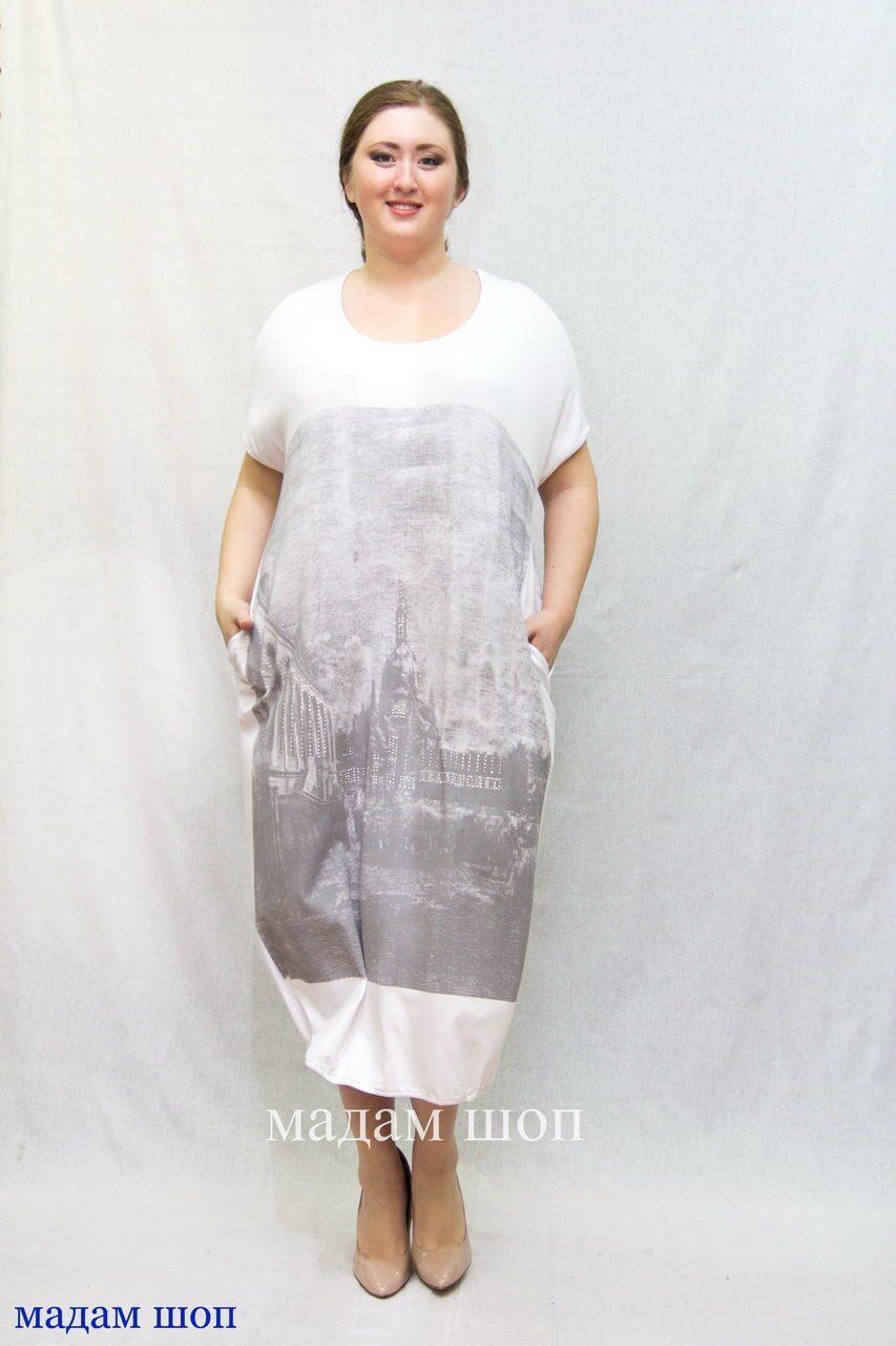 Белое платье размер 56-58