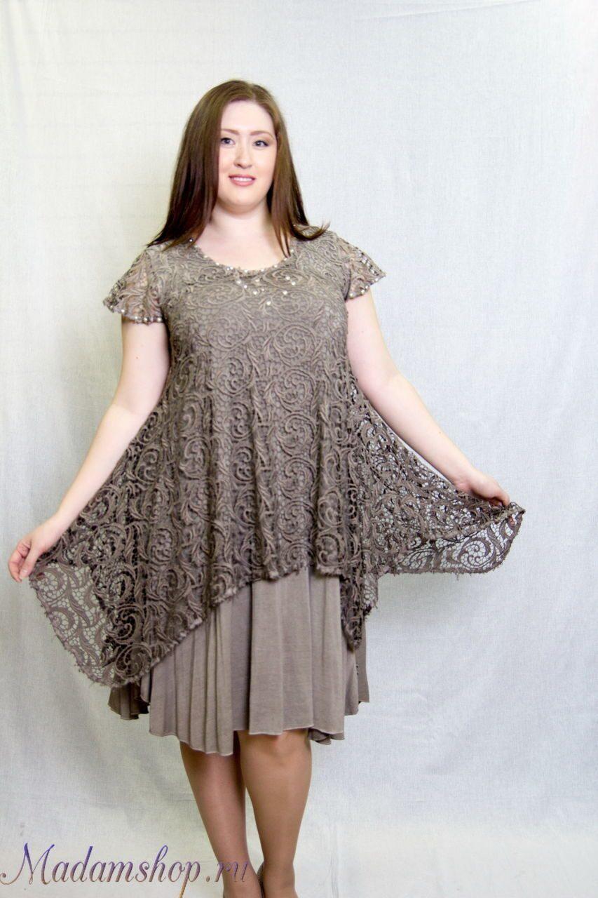 28d731b8174 Магазины одежды больших размеров москва. Женская одежда