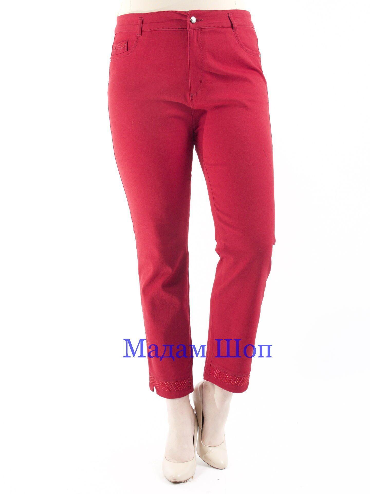 Женские брюки 54 размера