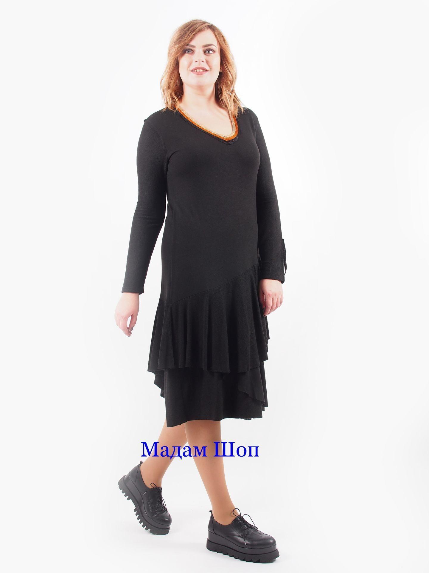 Длинное Платье 50 Размера Купить В