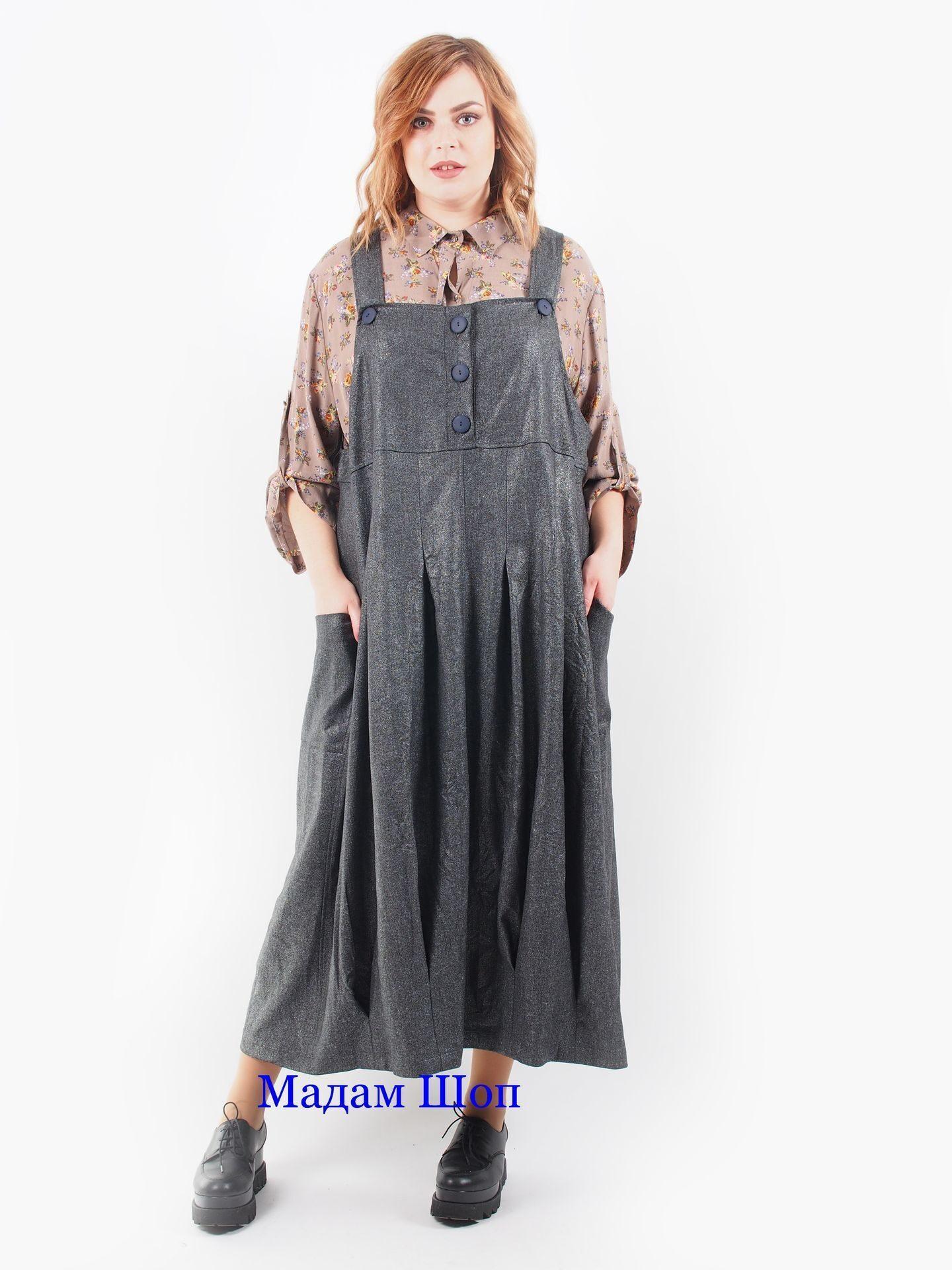 Bisa одежда больших размеров