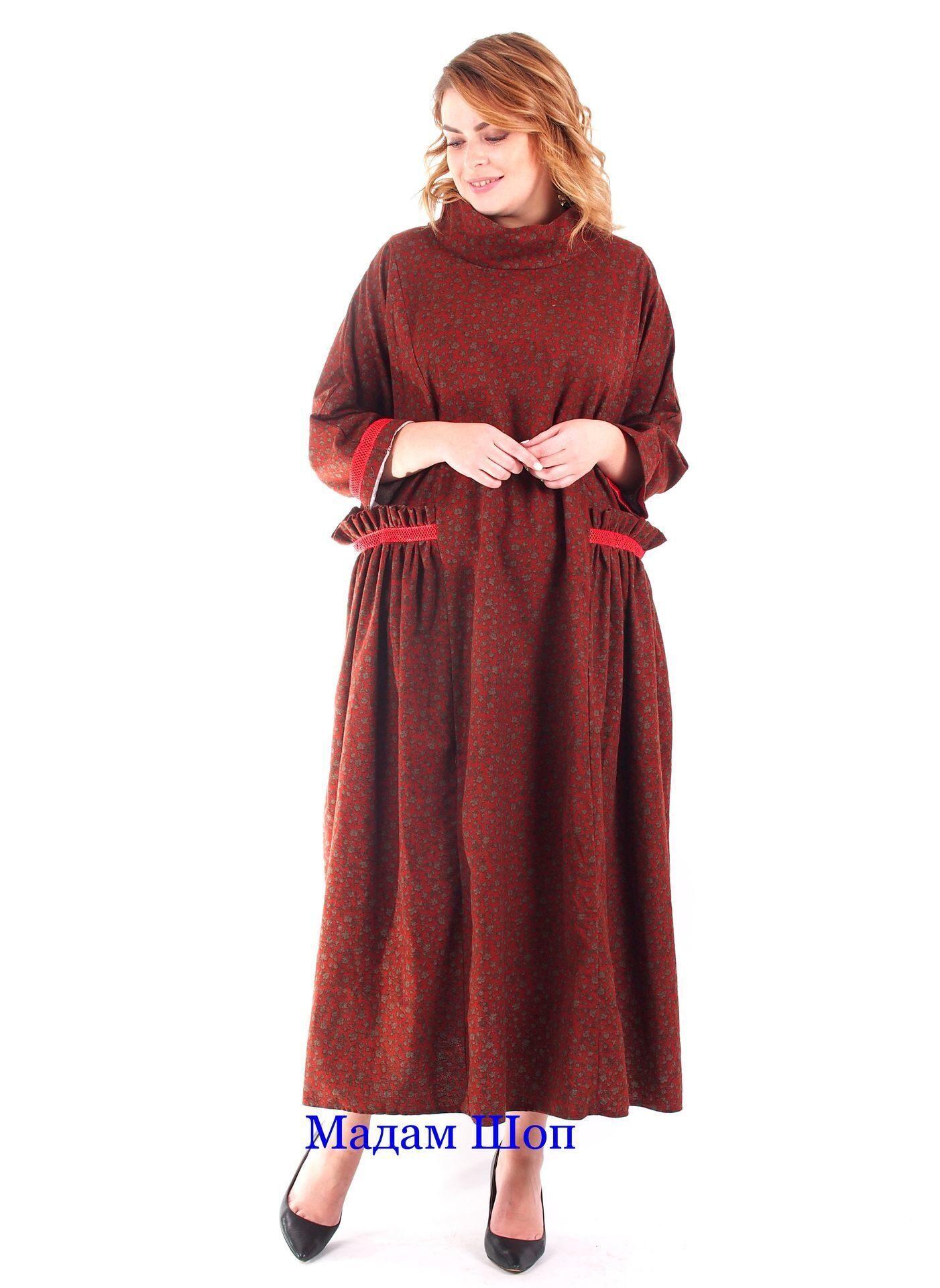Платья большие размеры из италии