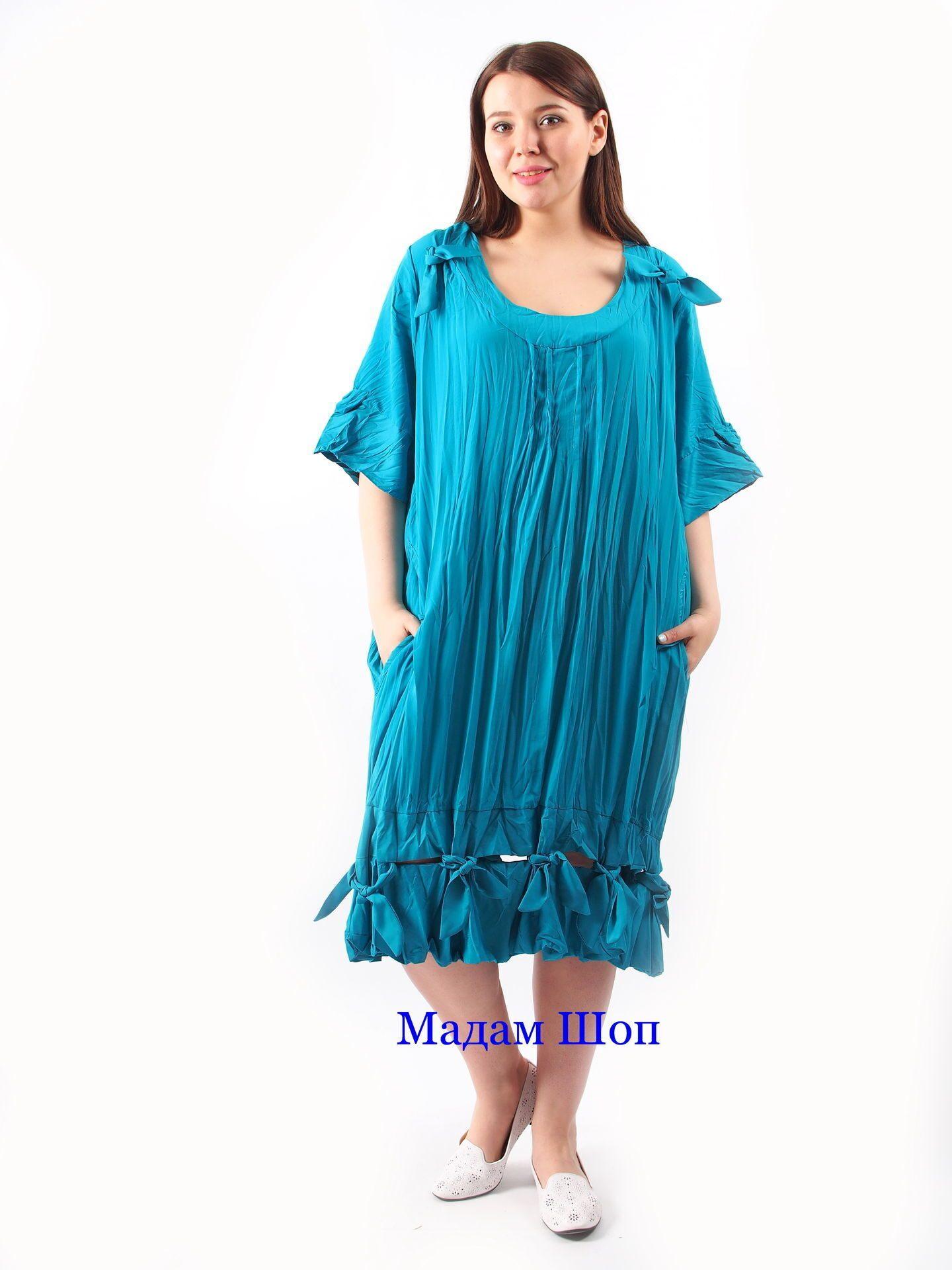 Купить Летнюю Одежду Больших Размеров Доставка