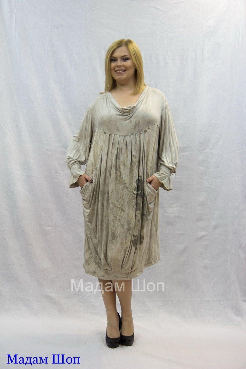 Платья для полных магазин