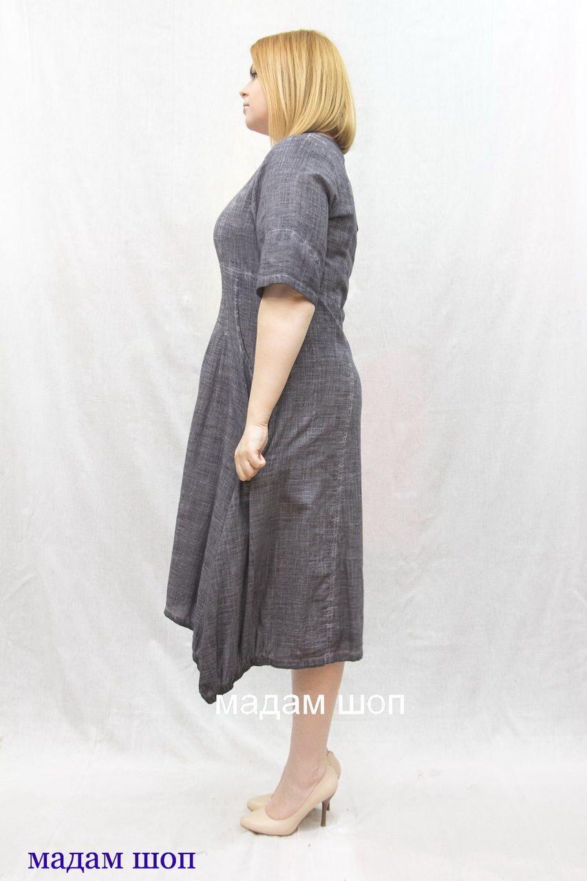 Купить Платье В Интернет Магазине Для Женщин За 50