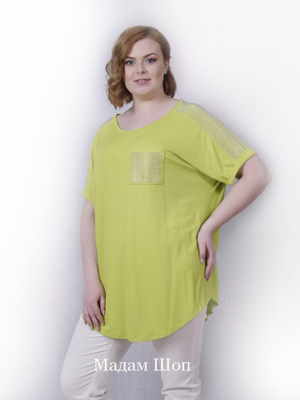 Блуза шоп одежда больших размеров доставка
