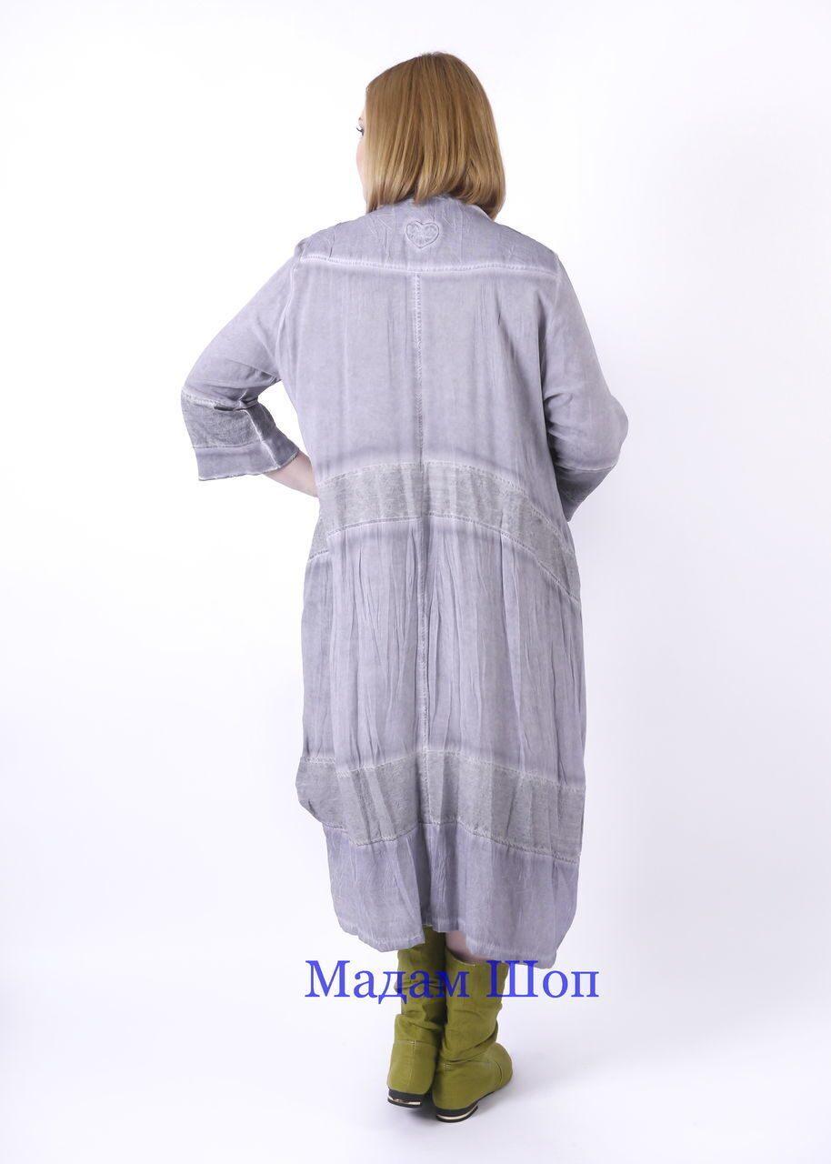 Купить Платье Из Турции Большого Размера