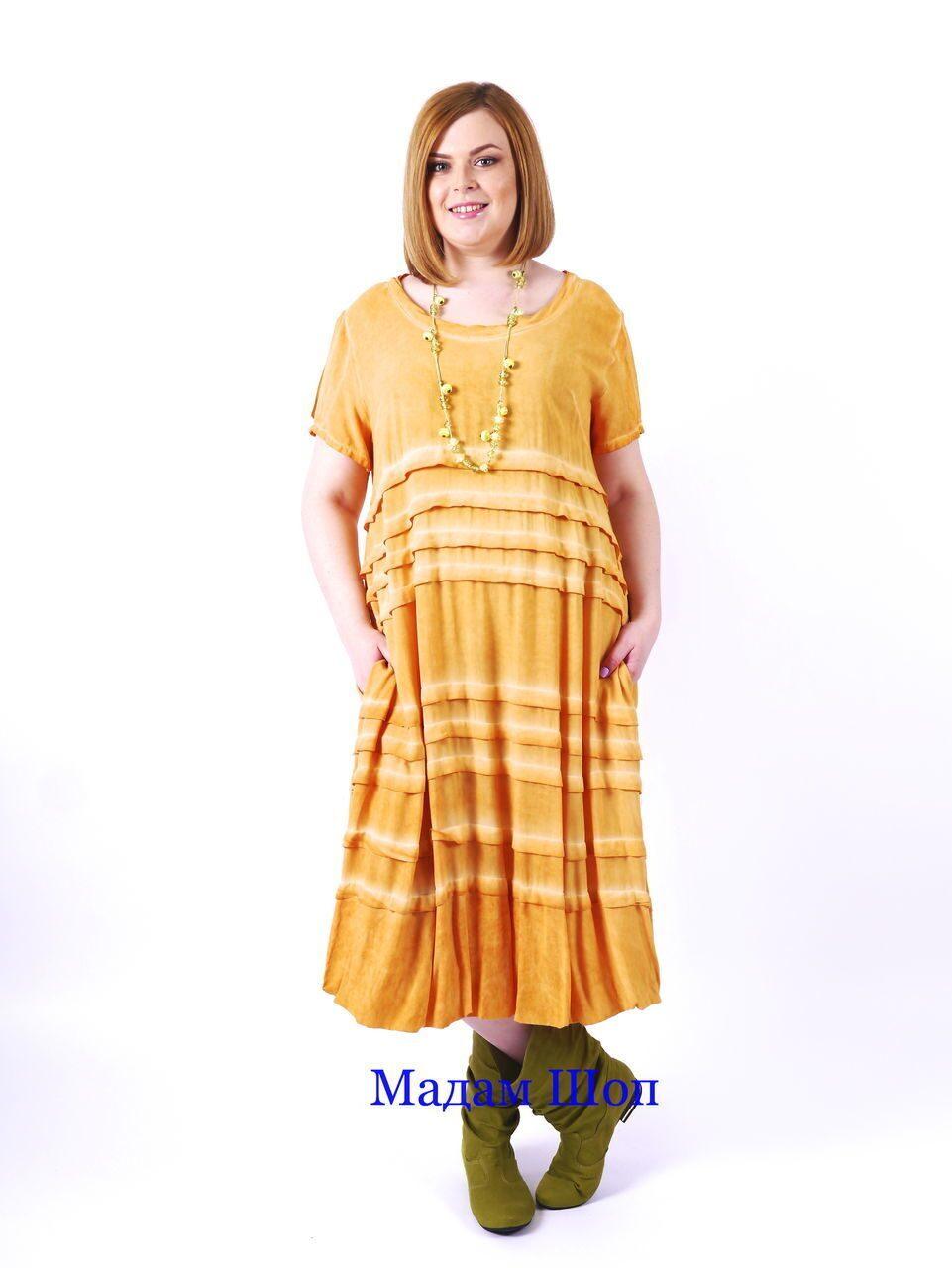 Турецкая одежда больших размеров