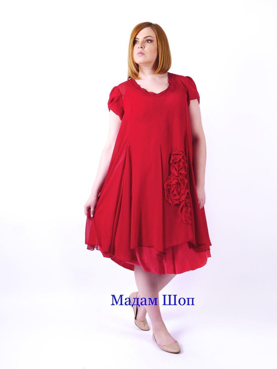 Bisa Одежда Турция