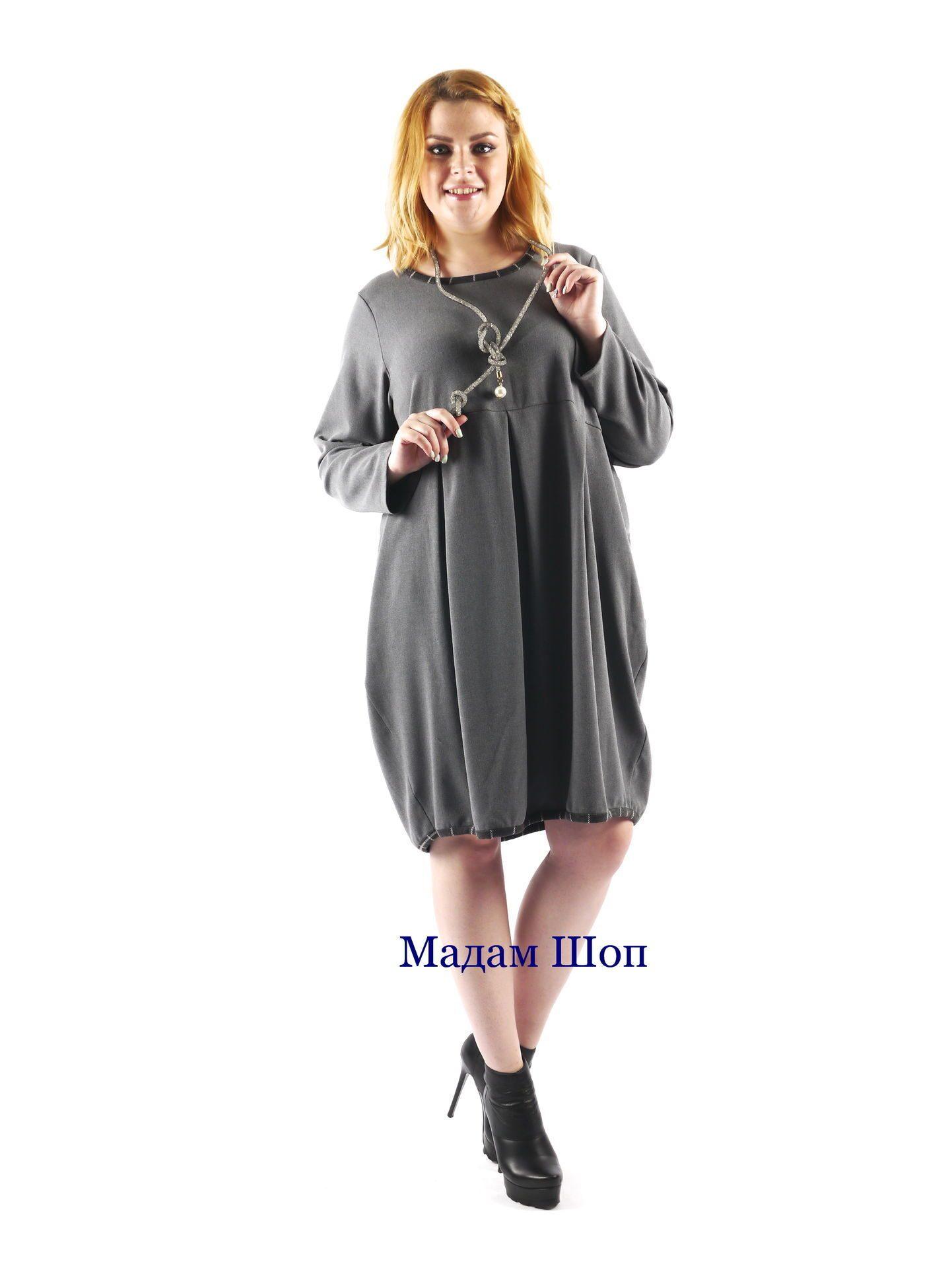 Туники-платье осень италия интернет магазин