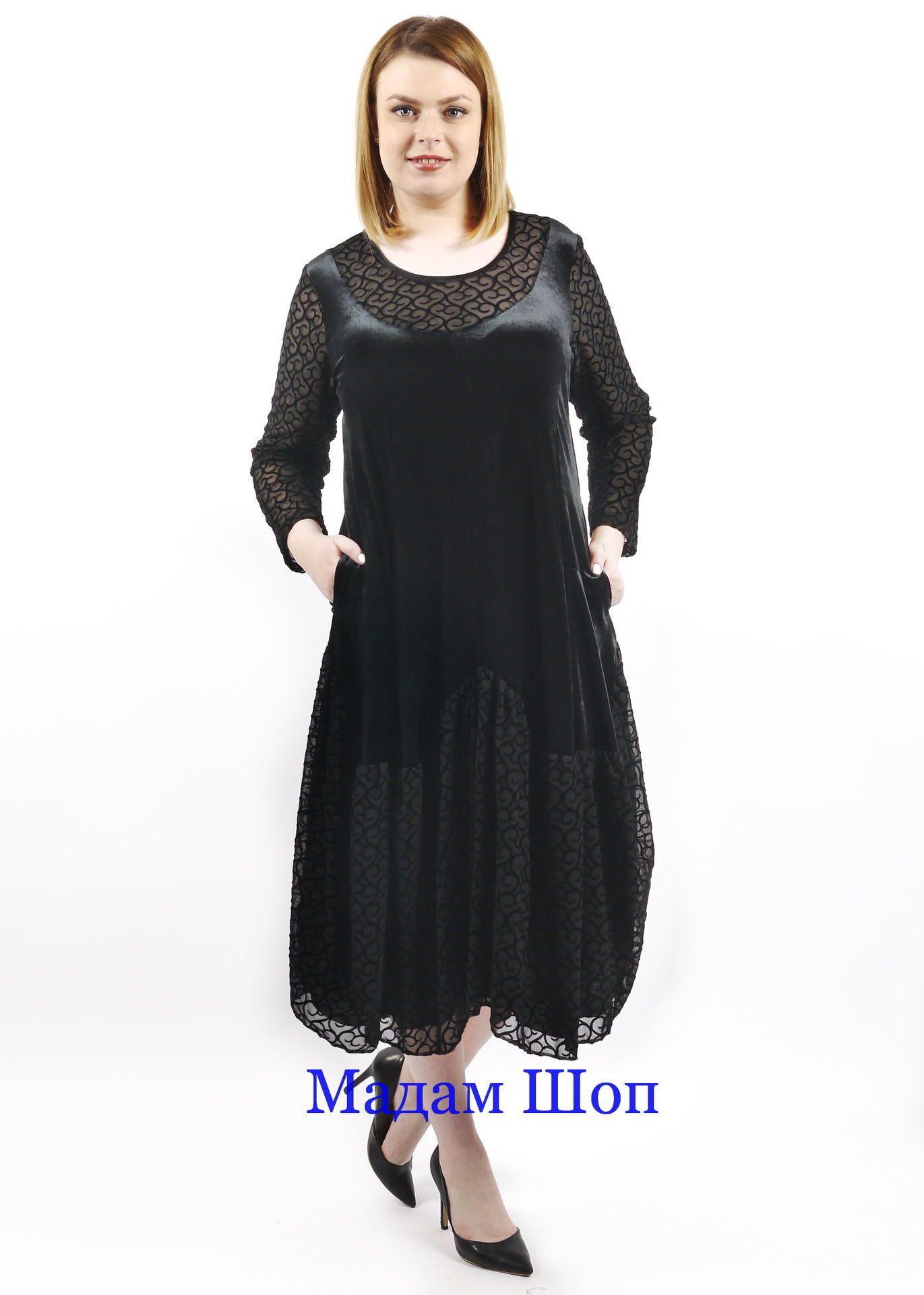 Платье черный из турций фото
