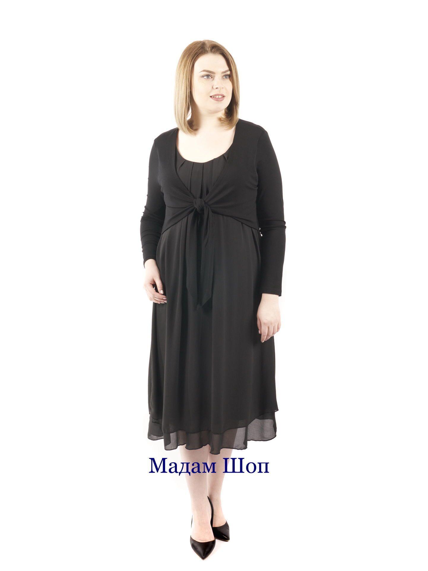 Черное платье и болеро