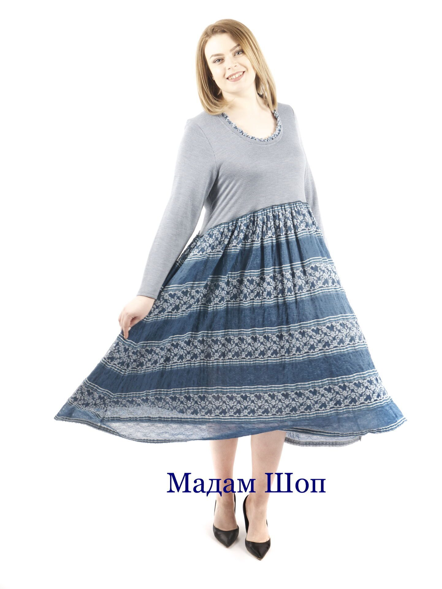 Платье с отрезной юбкой купить
