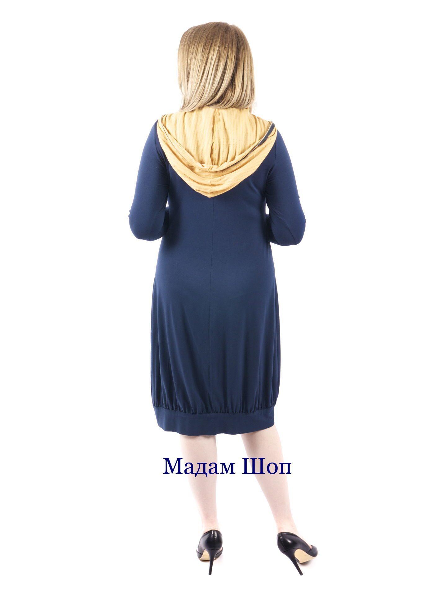 Купить Платья Большого Размера Из Турции