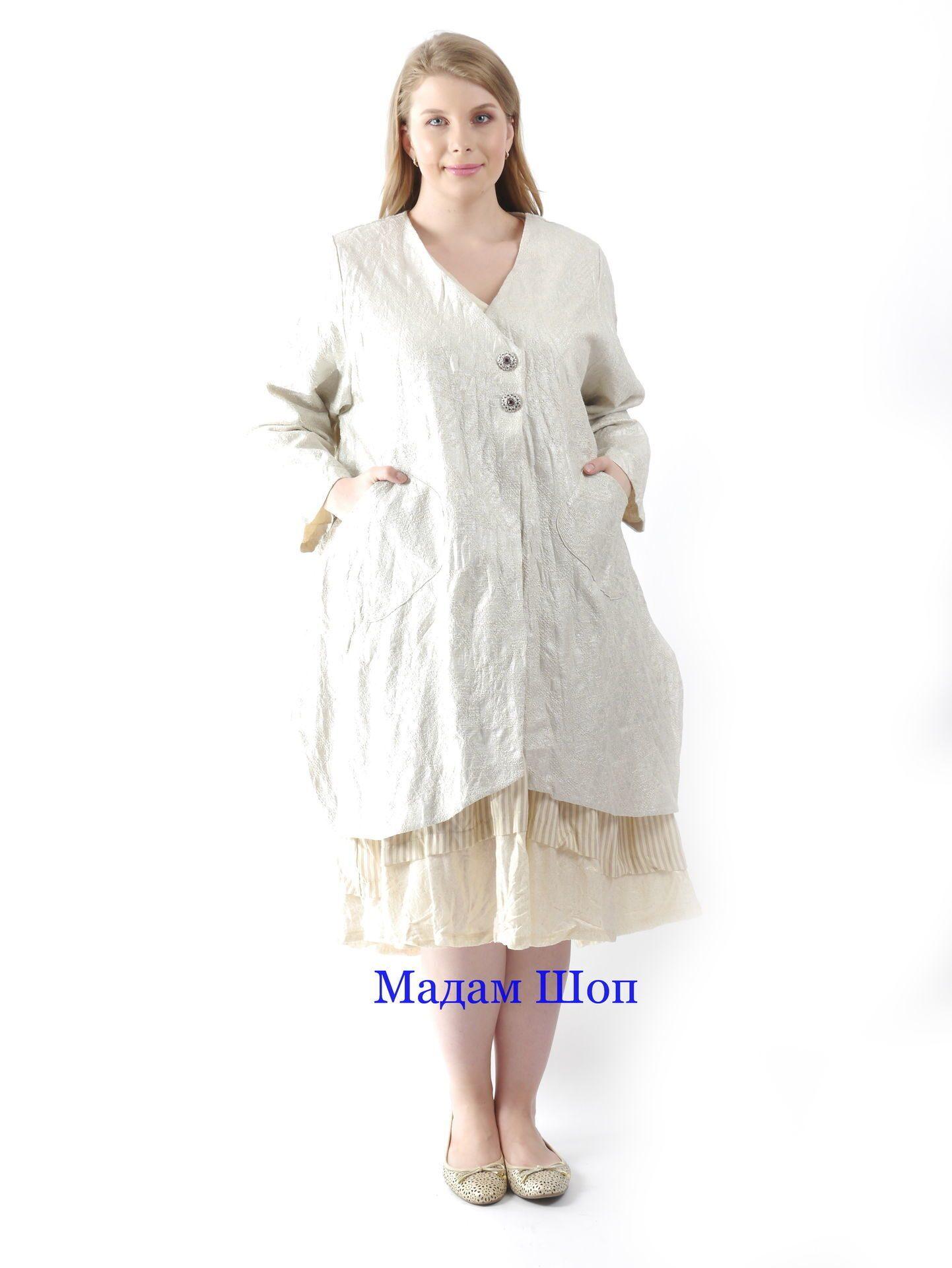 Магазин женской летней одежды доставка