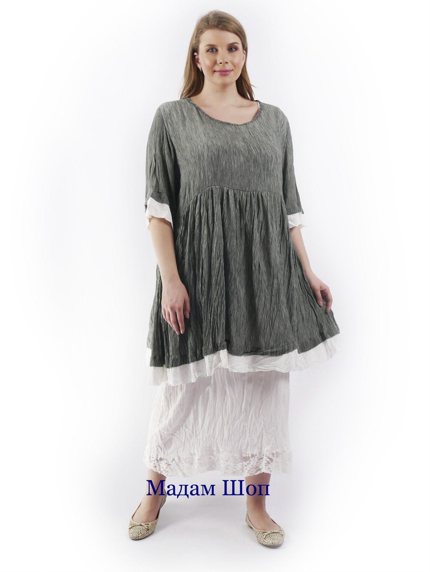 Итальяские Платья Марилуна