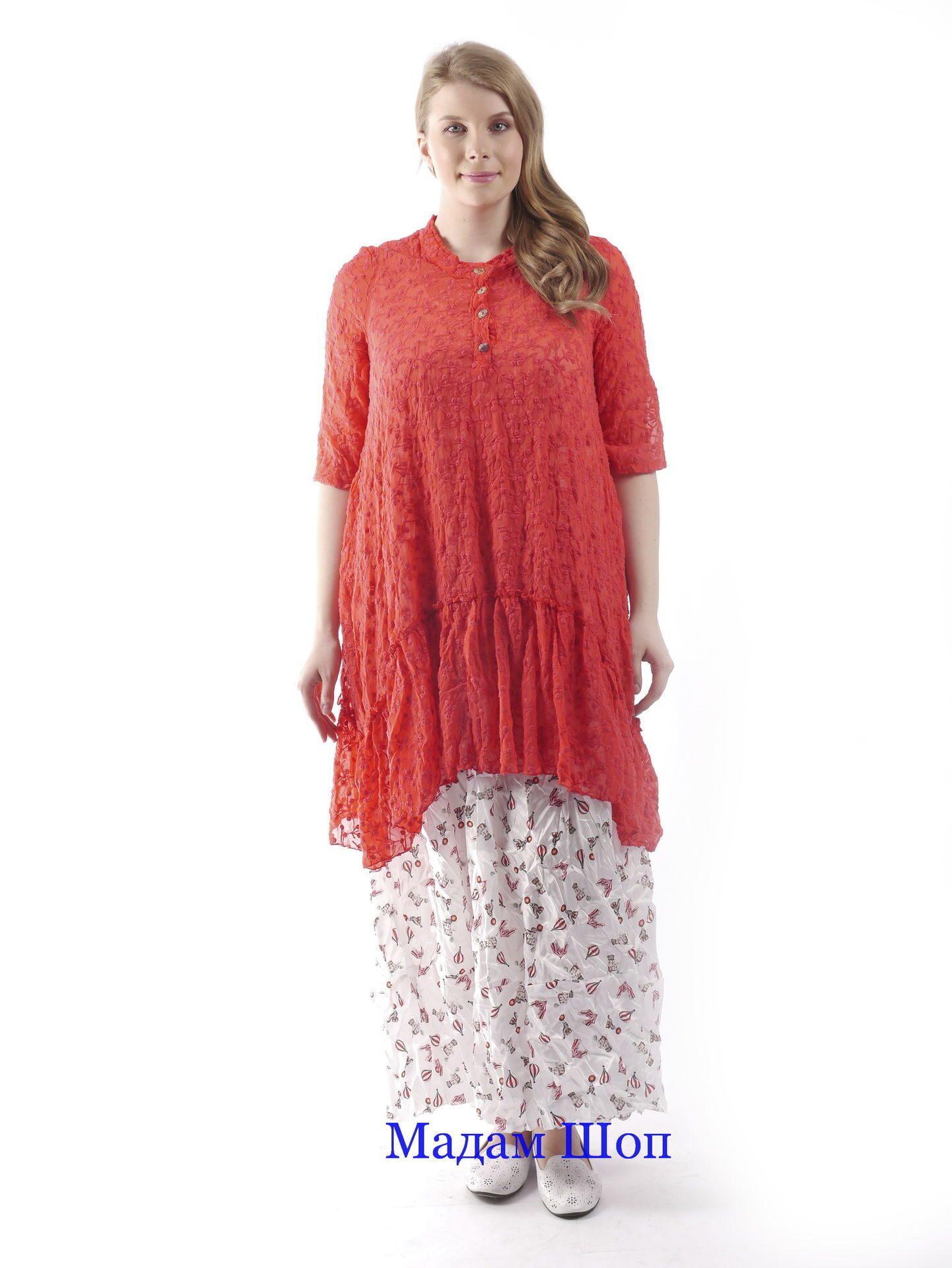 Коллекция женской одежды весна 2017 с доставкой