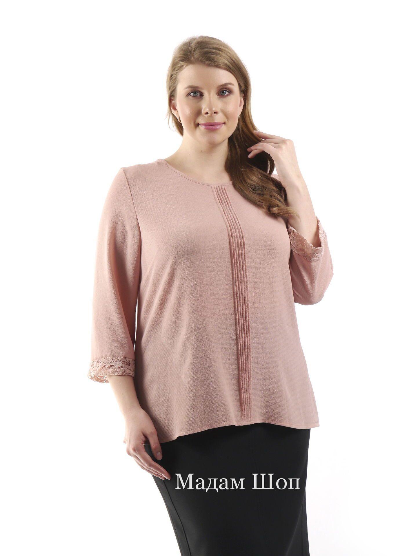 Блуза Шоп Одежда Больших Размеров С Доставкой