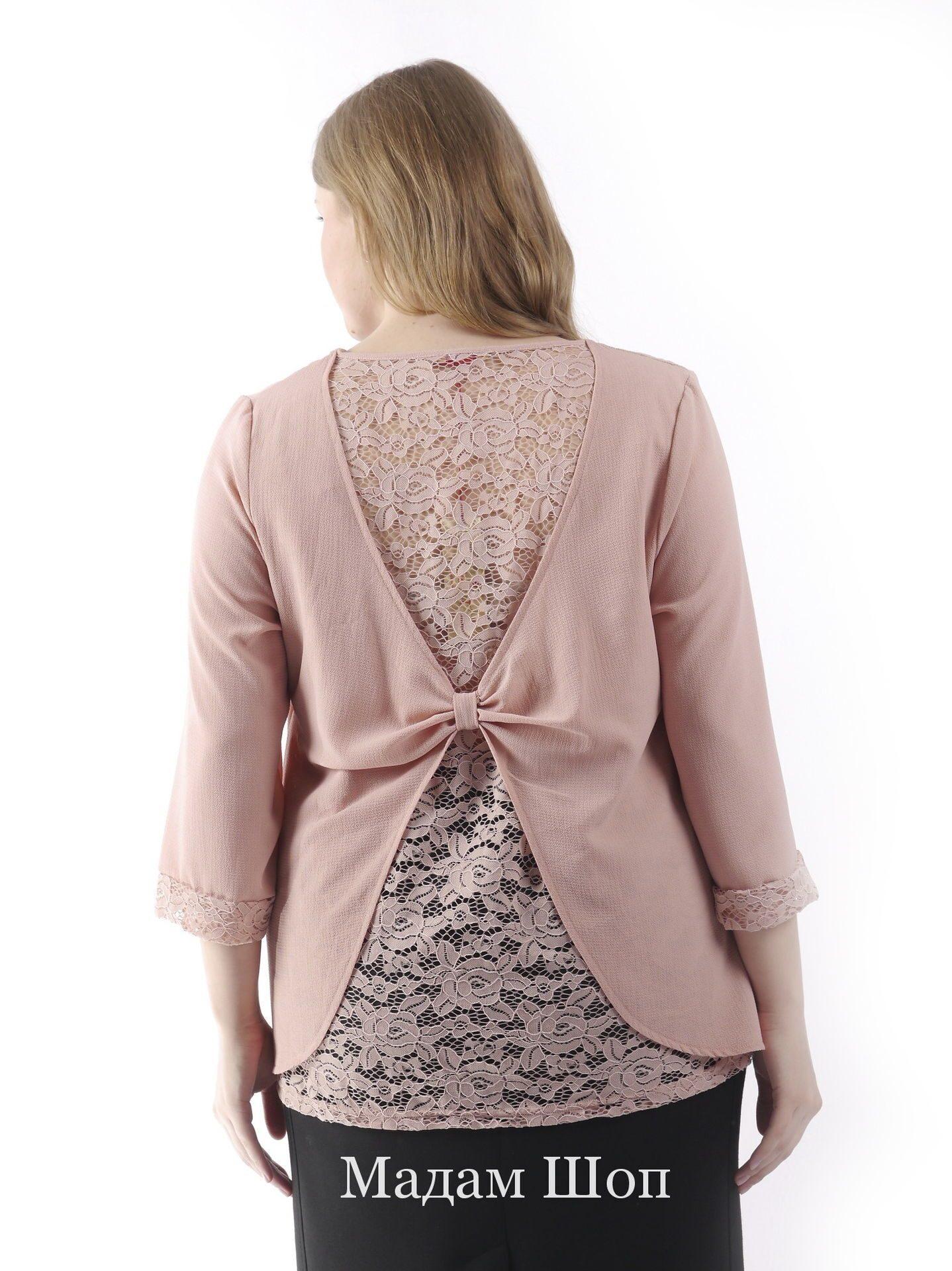 Блуза шоп одежда больших размеров
