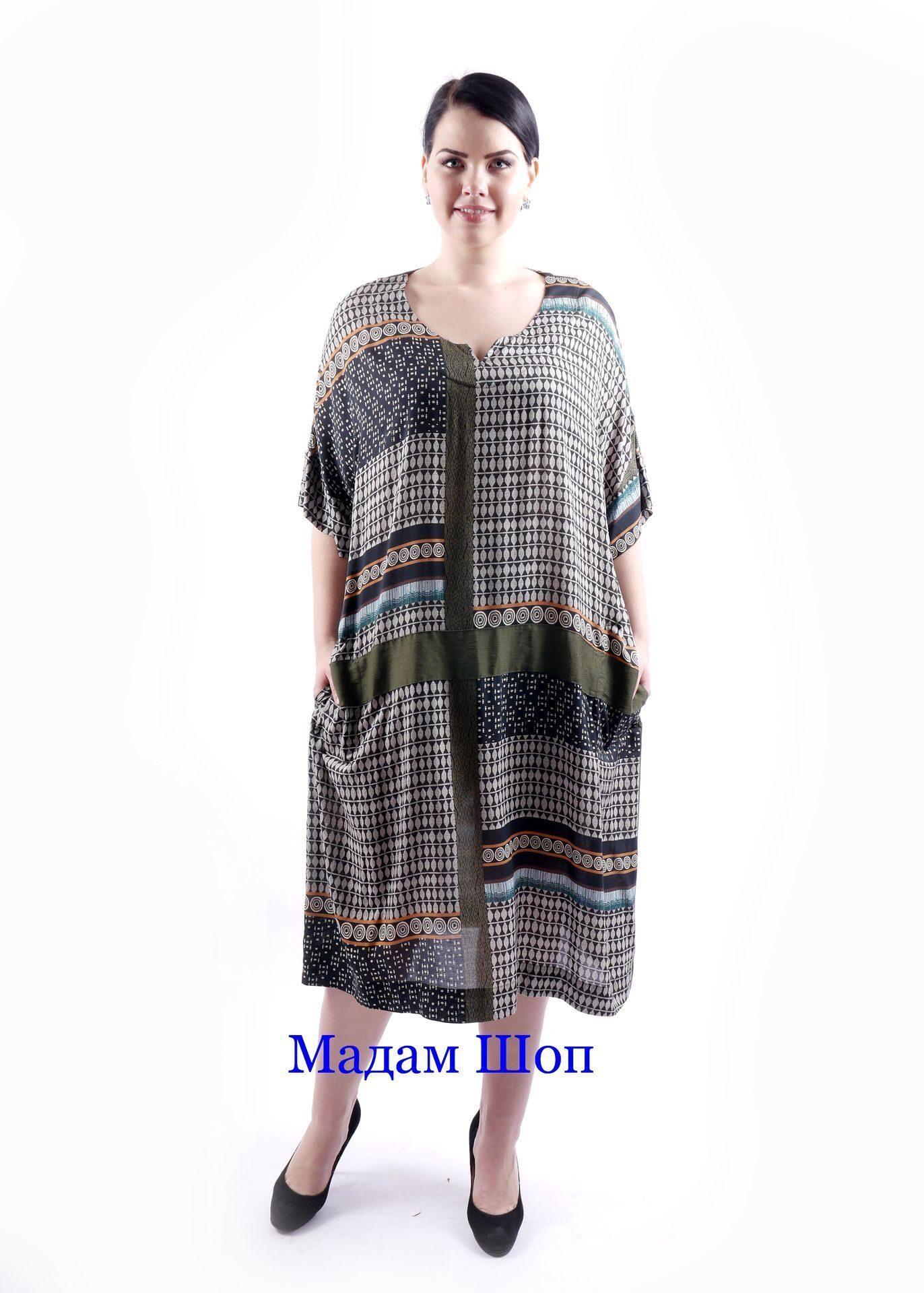 Платья производство италия больших размеров