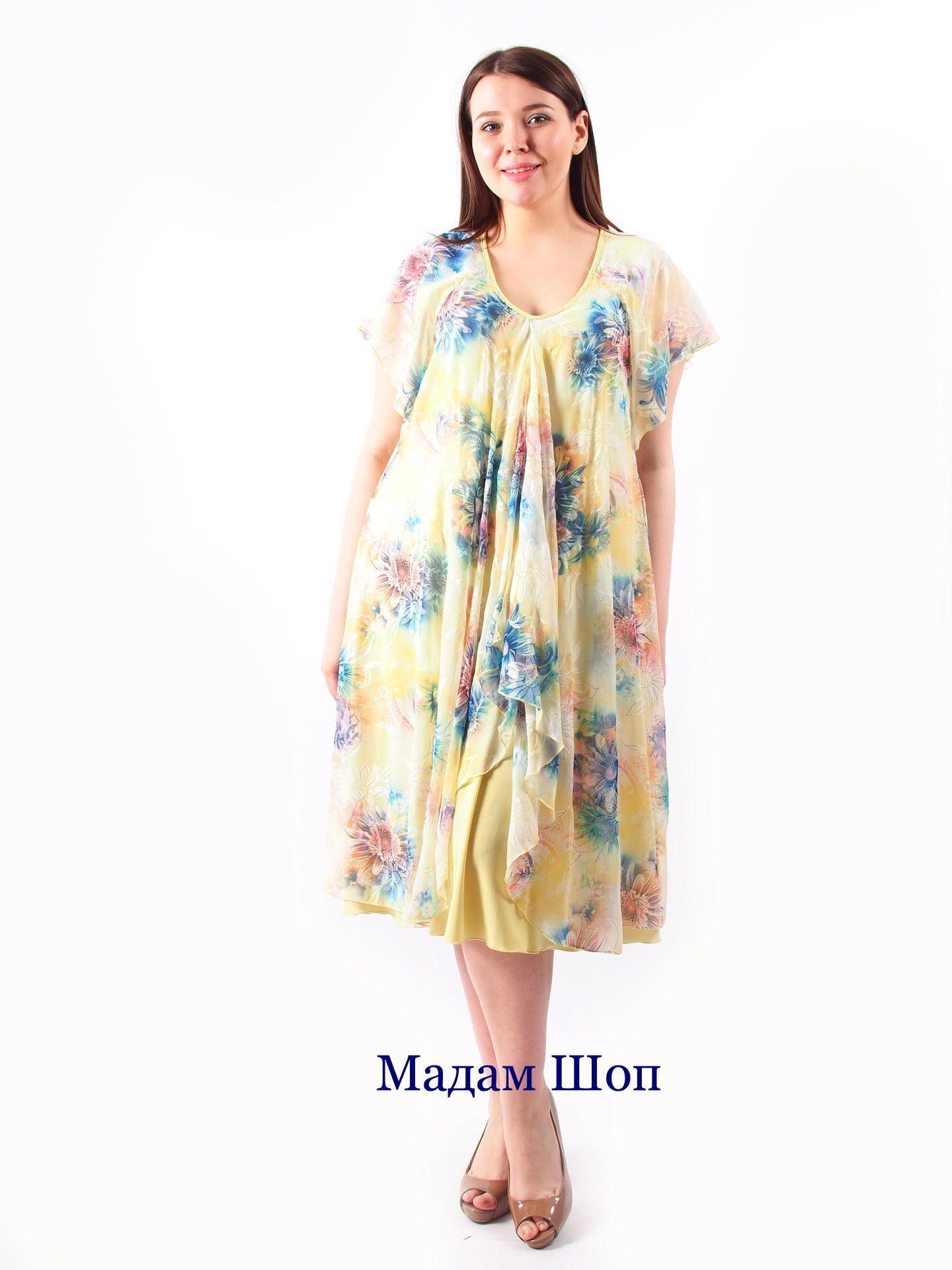 Платье италия для полных женщин