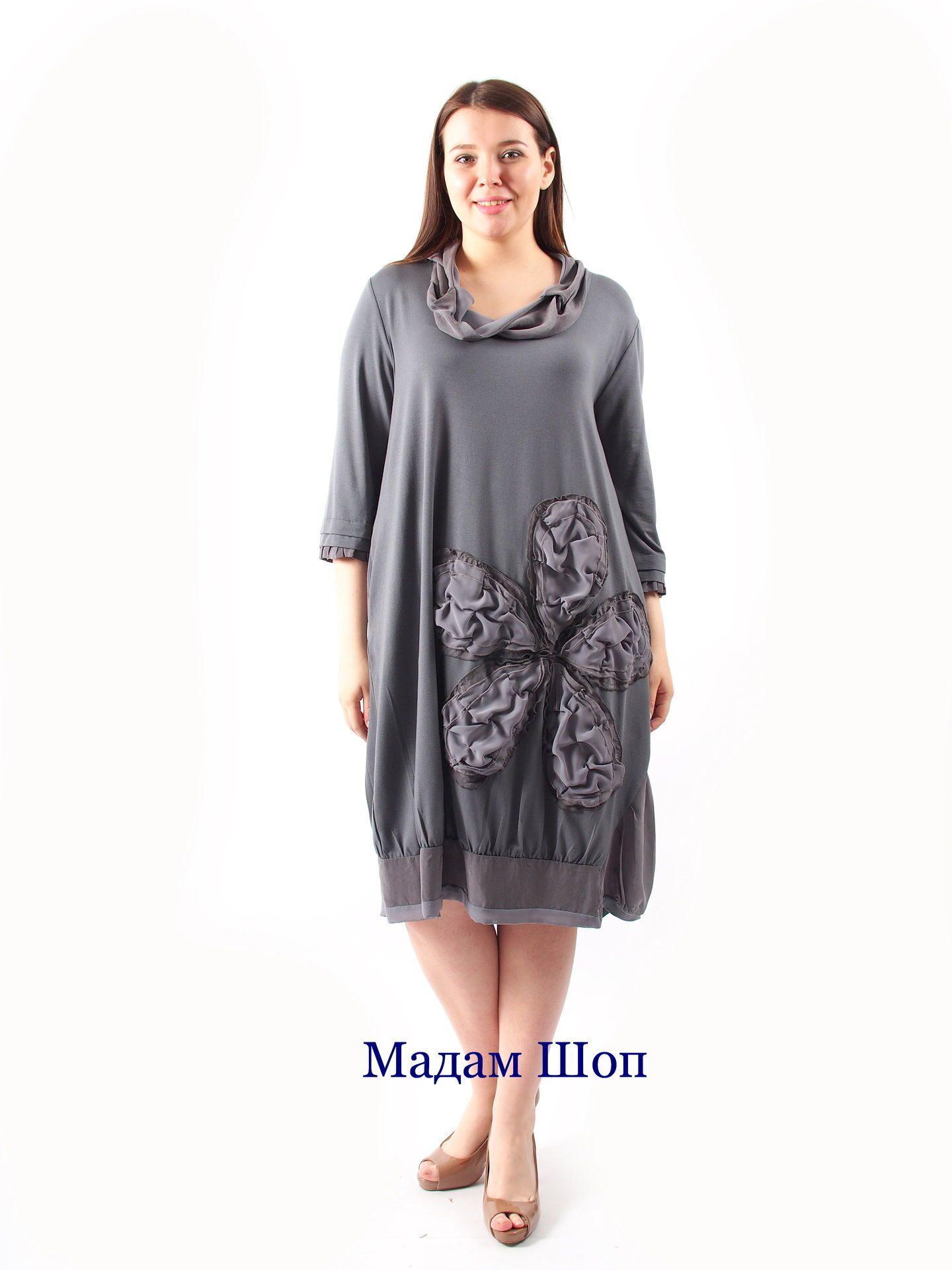 Купить стильное летнее платье для полных женщин