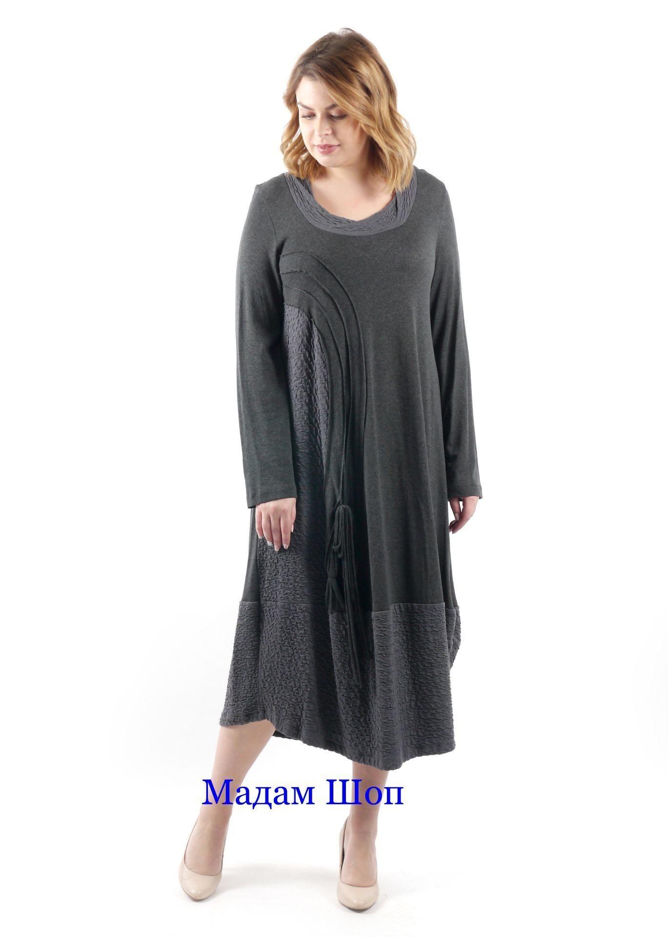 59f727b3708 Тёмно-серое платье с креативными фактурными контрастами. Мягкий трикотаж  дополнен отделкой из жатой ткани