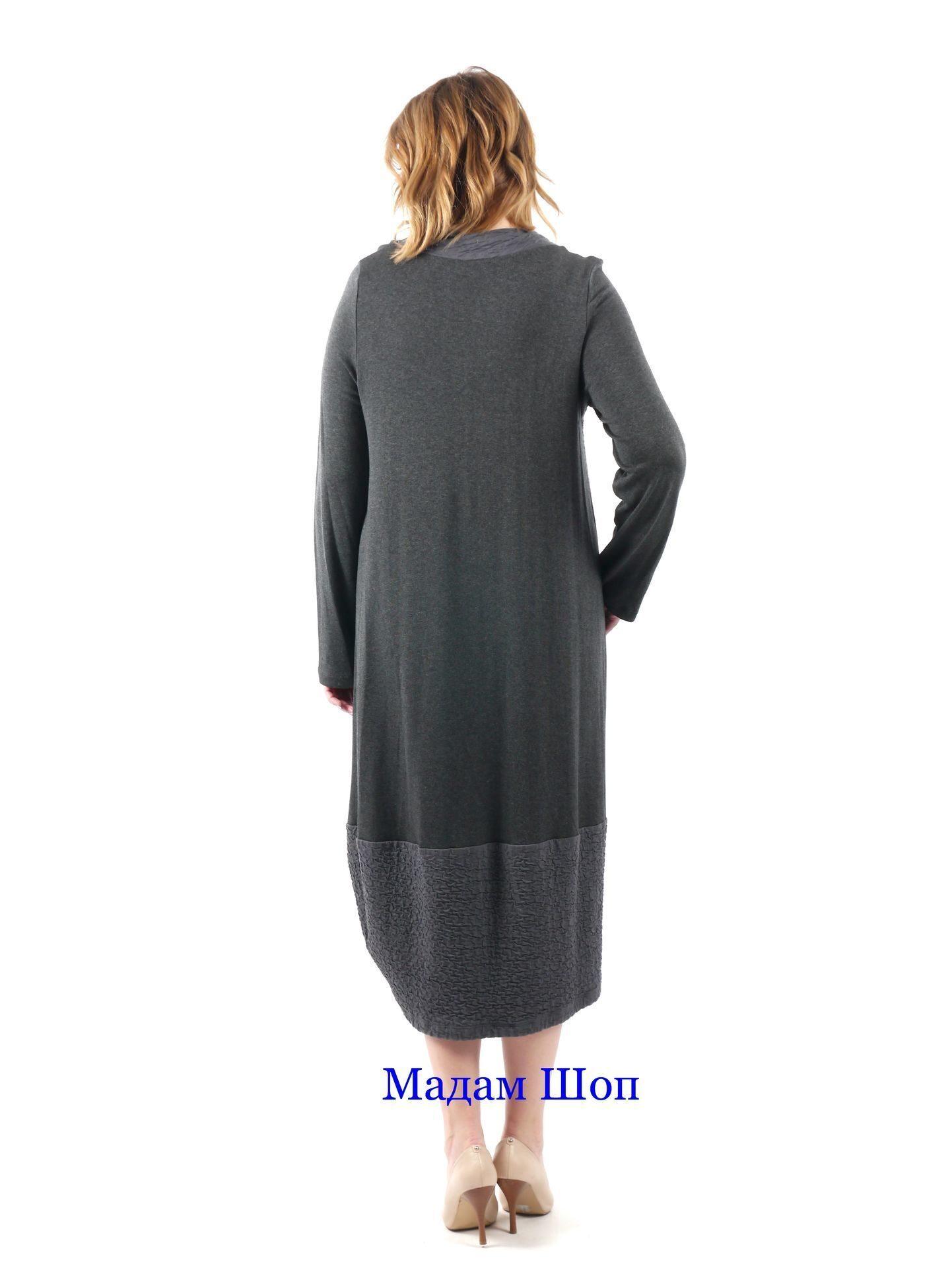 4f63e7b96bd Стильное турецкое платье Topper 50-52-54 размера из темно-серого ...