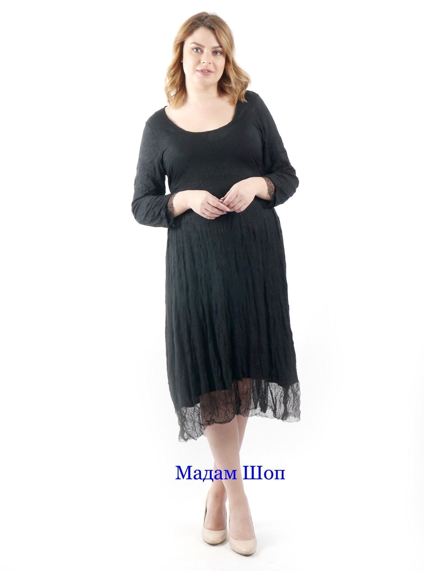 83211414985 Женская одежда больших размеров из Турции. Женская одежда из Турции ...