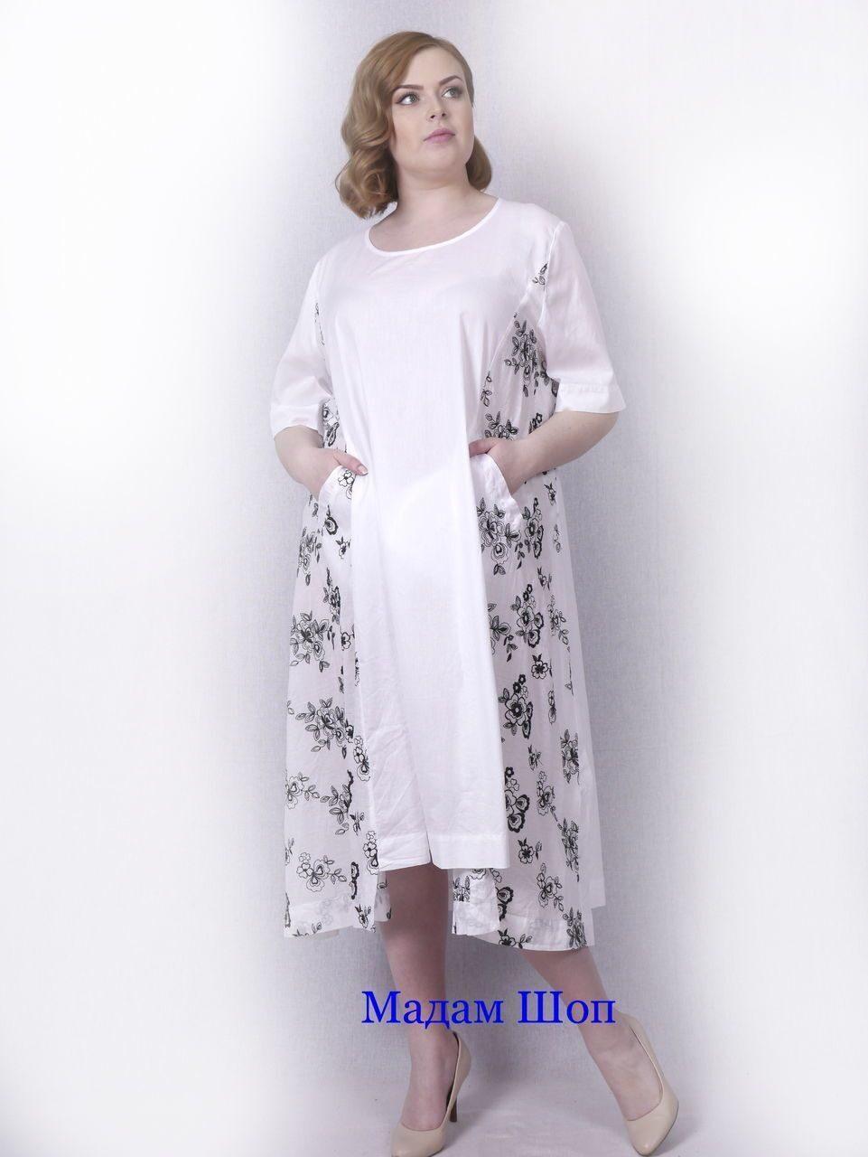 1ceecc8f3b9 Белое длинное платье из легкого хлопка с боковыми черно-белыми вставками с  ненавзячивым