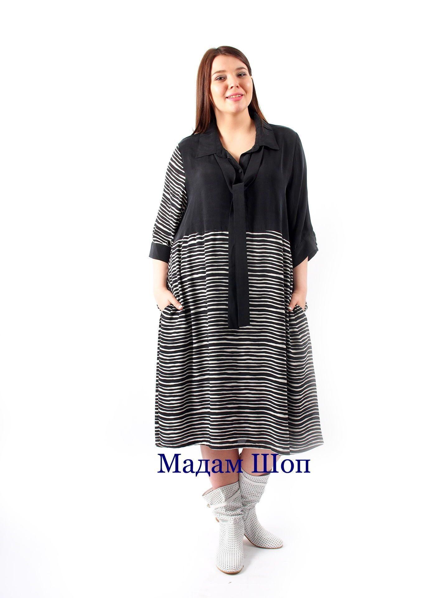 b69c002befb Модное черно-белое платье с галстуком для полных женщин выполнено из ...