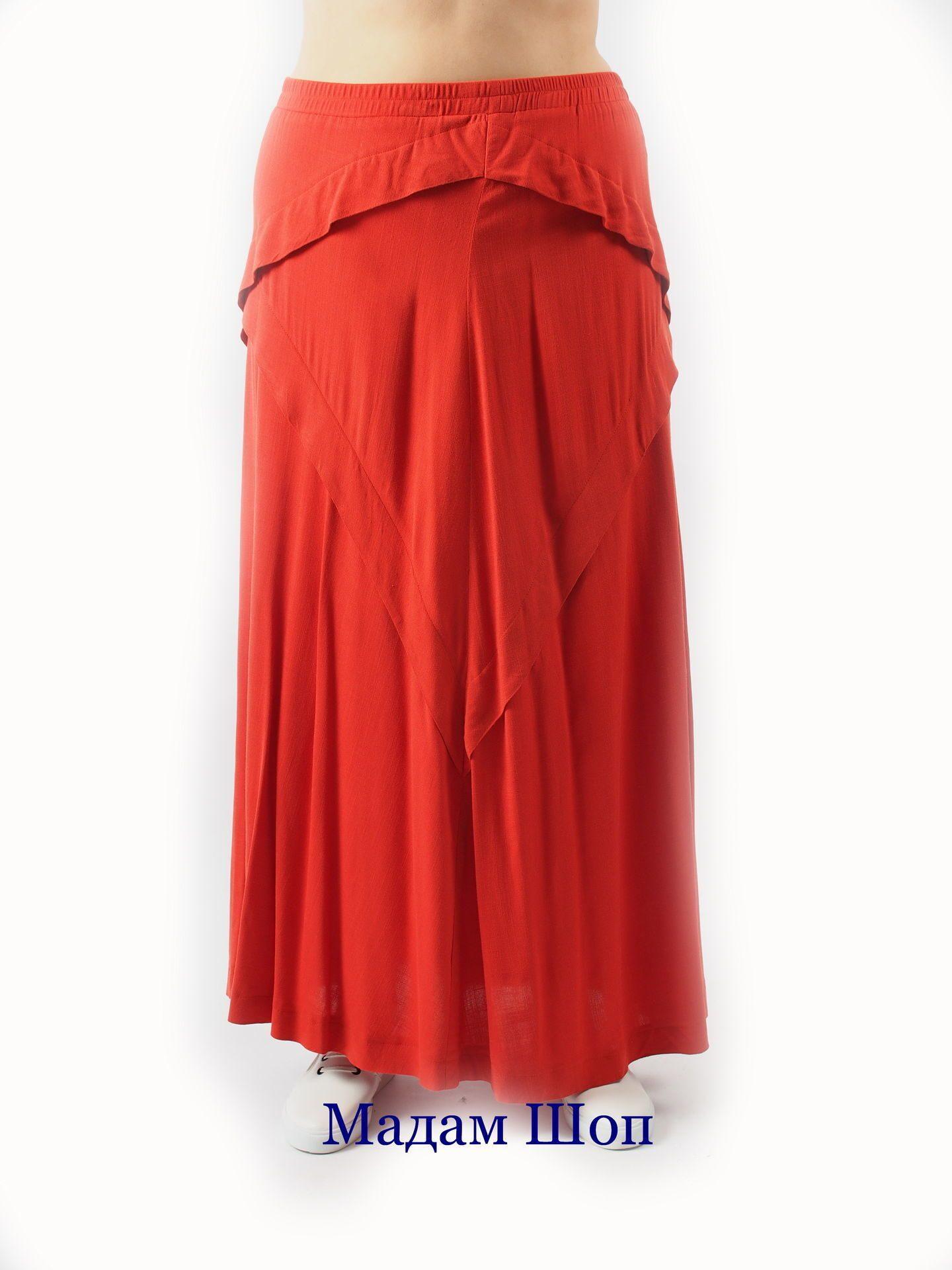 Длинная легкая юбка на резинке. Геометрические акценты, яркий терракотовый  цвет. Декор имитирует пояс 37c14bf1945
