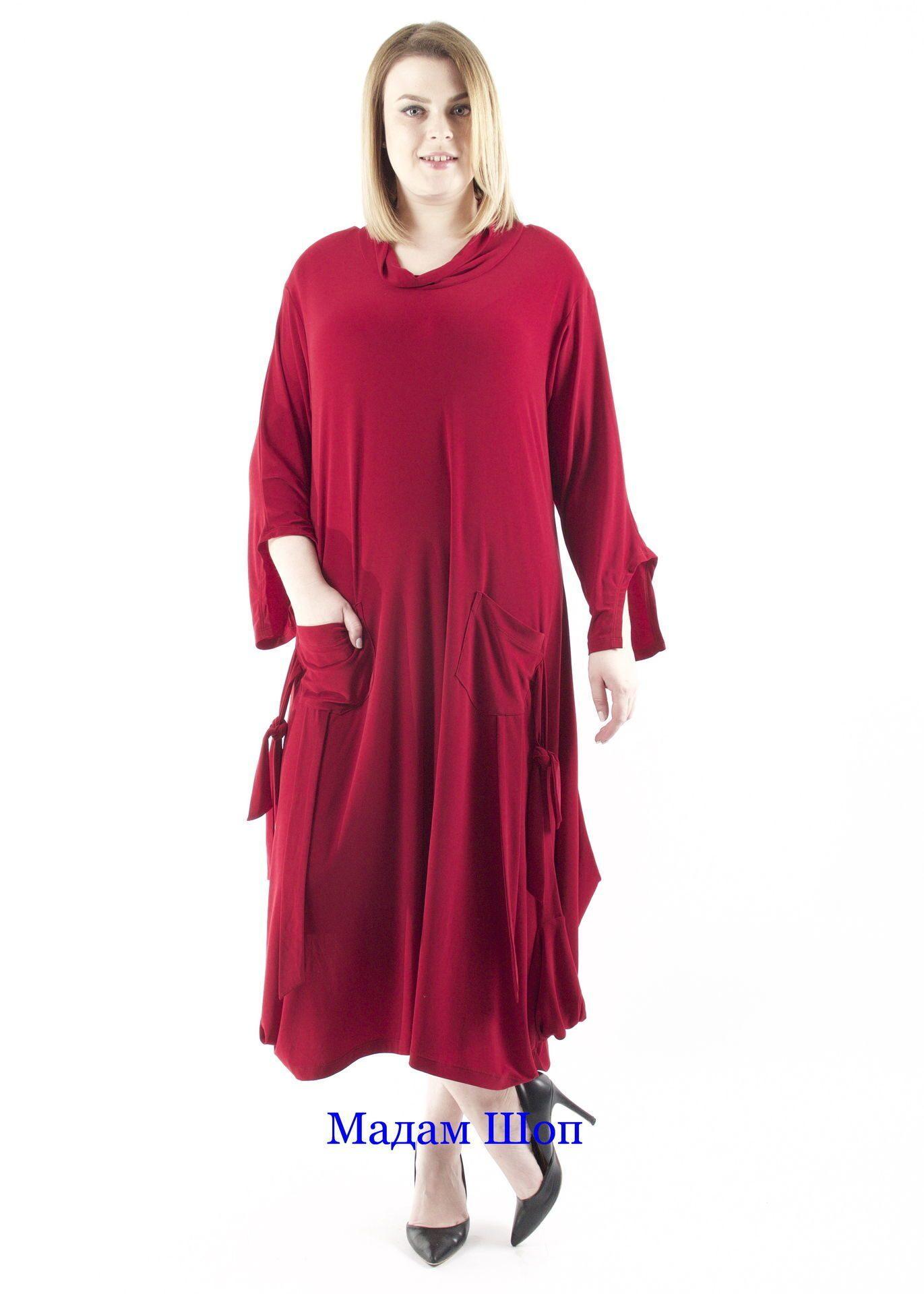 084de3bfc63 Длинное бордовое платье с четырьмя карманами