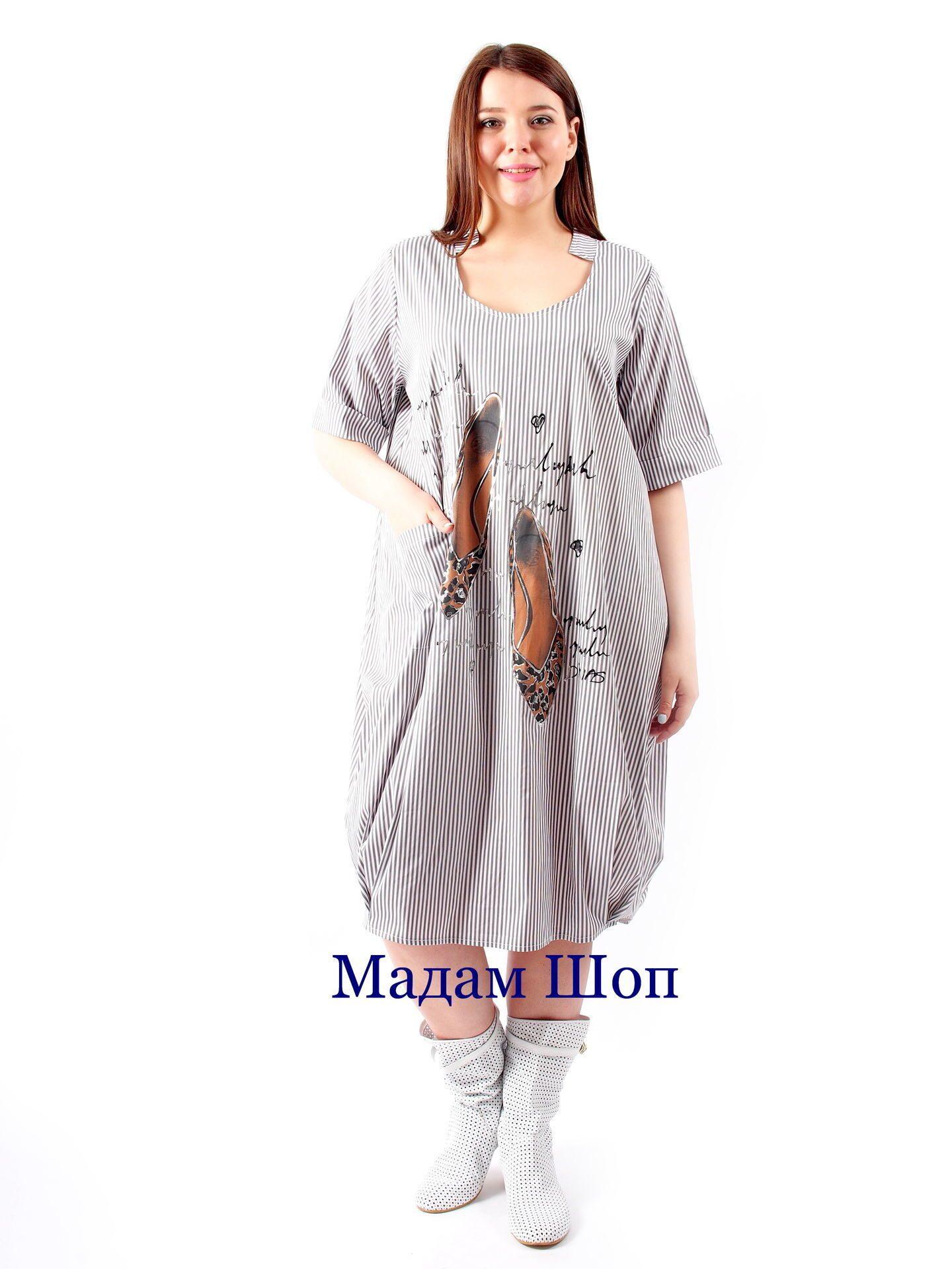 2f57ccaa436 Удобное платье-баллон большого размера в очень тонкую чёрно-белую полоску