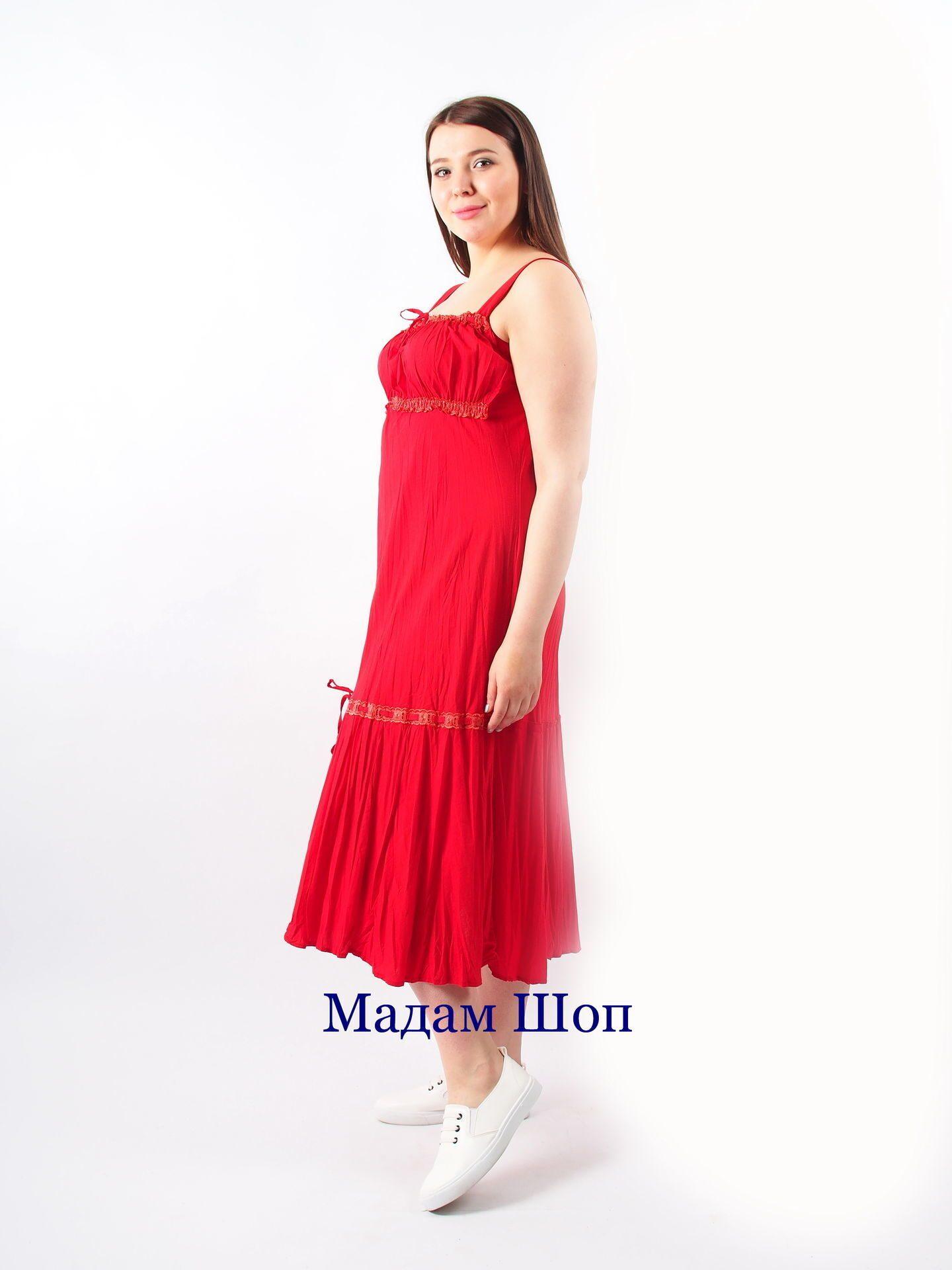 b3781ef0af3 Красный летний сарафан 48-50 размера из Турции купить в интернет ...