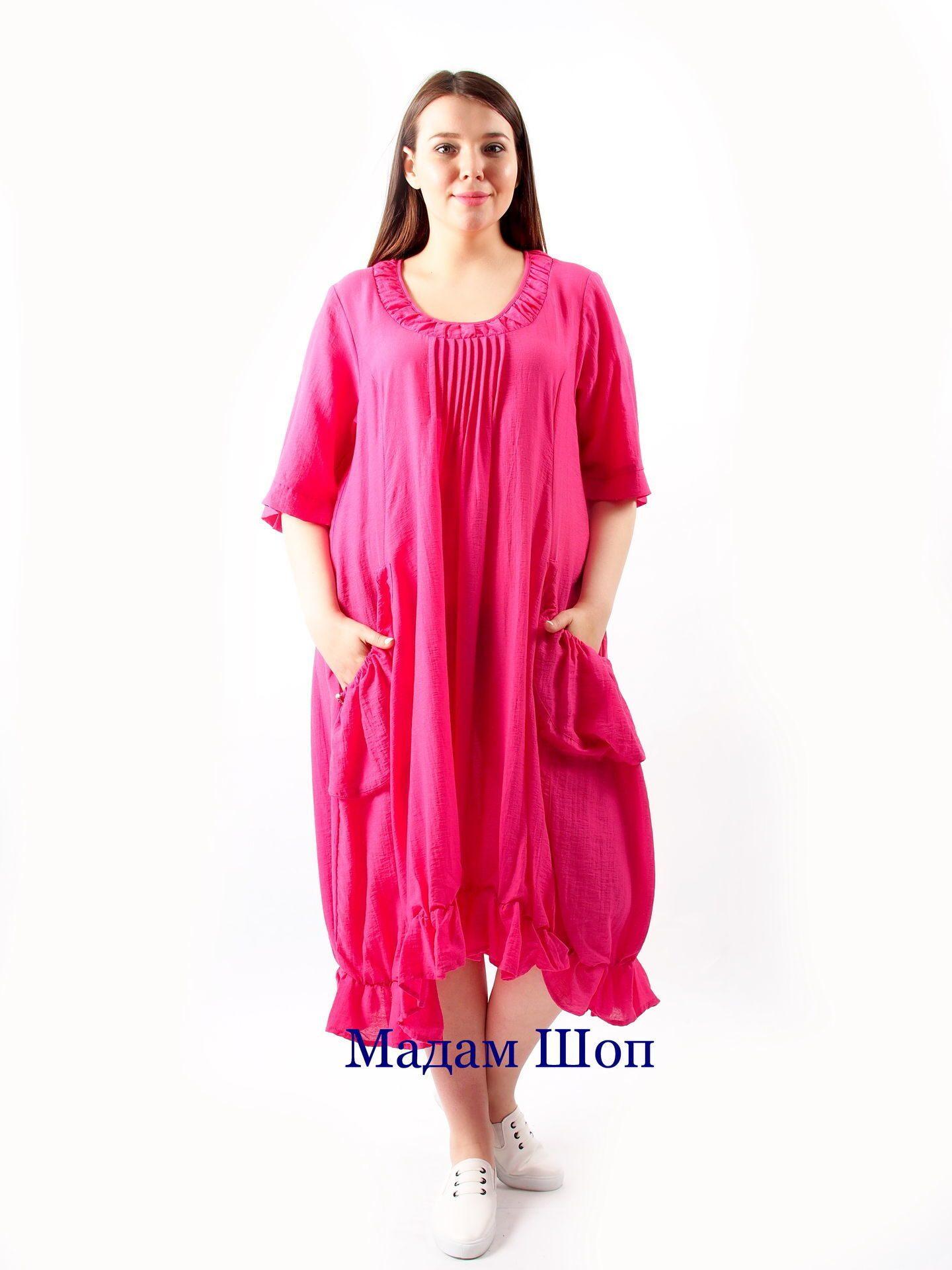 f5e26c9f2e4 Летнее короткое платье Sinne большого размера малинового цвета