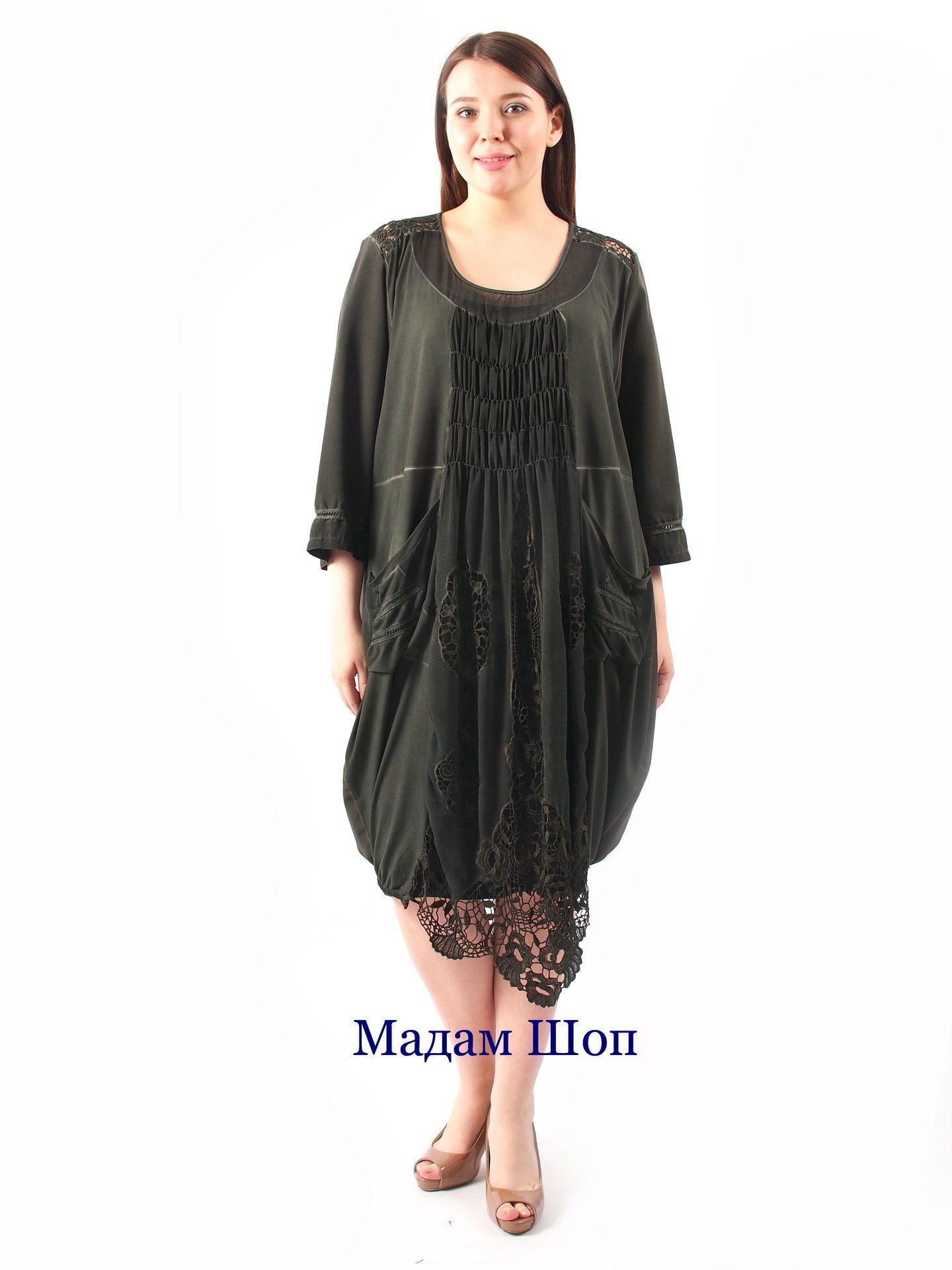 57827b4fb48 Купить в интернет-магазине платье болотного цвета 58-60-62 размера с ...