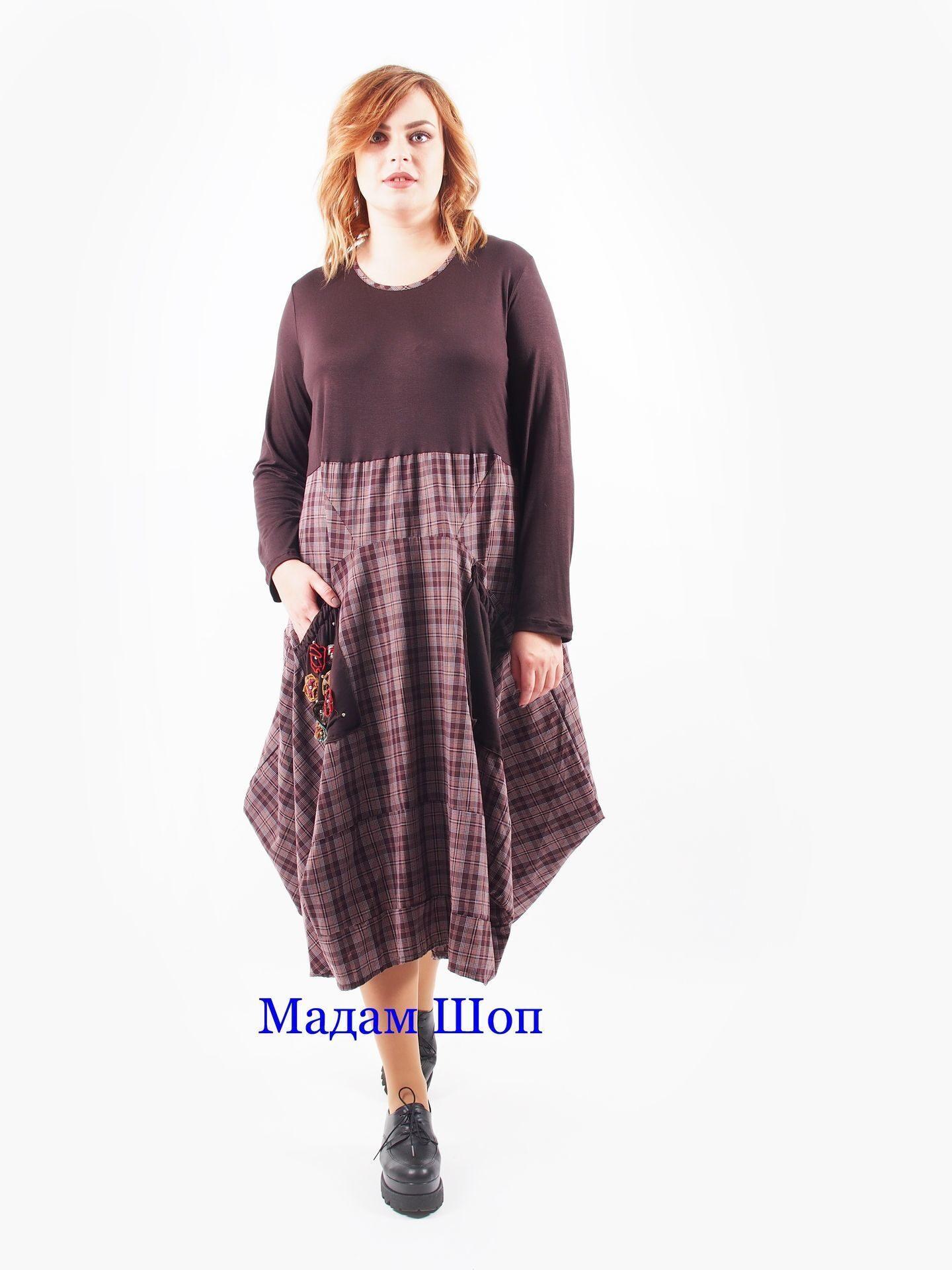 Платье в кофейно-коричневых тонах с завышенной талией и ромбовидной  геометрией юбки. Однотонный верх cbffe2b5cd8