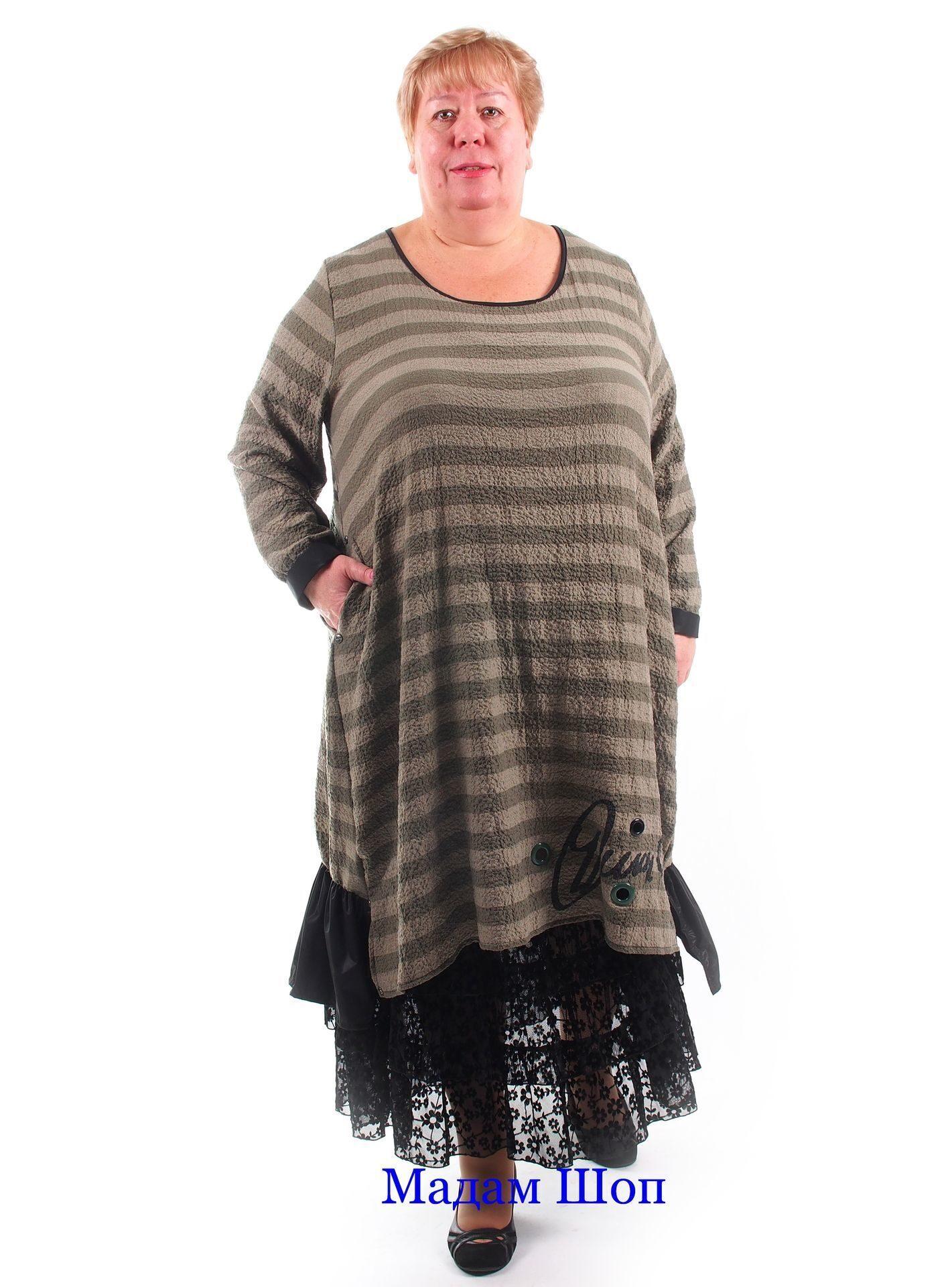 a9cad8c0adf Удобное платье в полоску из фактурной ткани с лёгким жатым эффектом.  Удачное сочетание оттенков хаки
