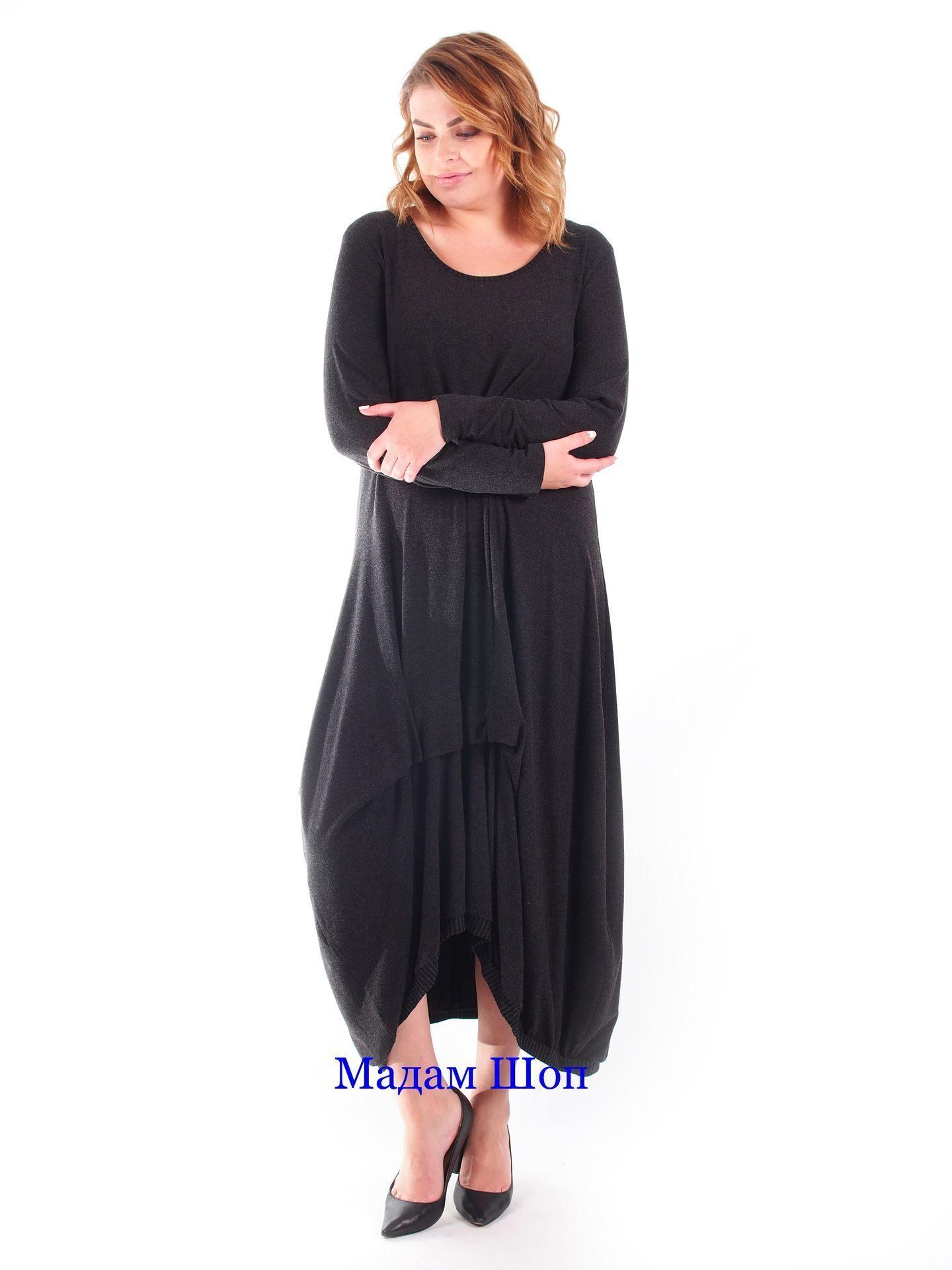 ea7e63166a0 Чёрное платье из мягкого трикотажа с креативной геометрией подола. Необычно  присборенный низ